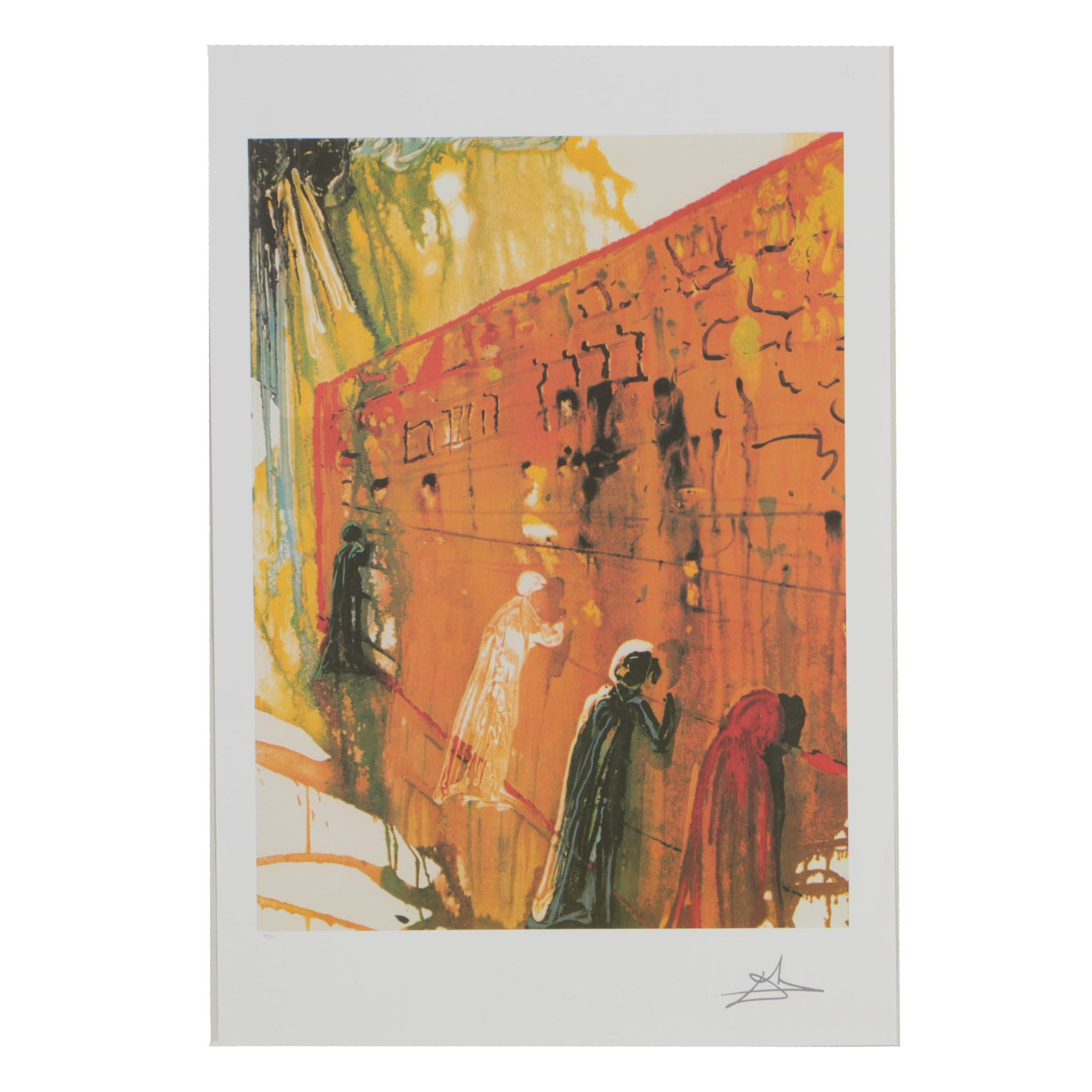 "Offset Lithograph after Salvador Dalí ""The Wailing Wall"""