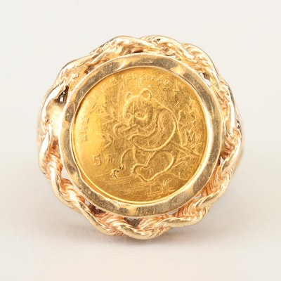 14K Yellow Gold China Five Yuan Gold Panda Bullion Coin Ring