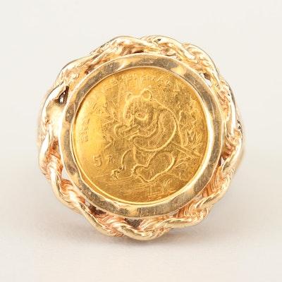 14K Yellow Gold China Five Yuan Gold Panda Bullion Coin Ring