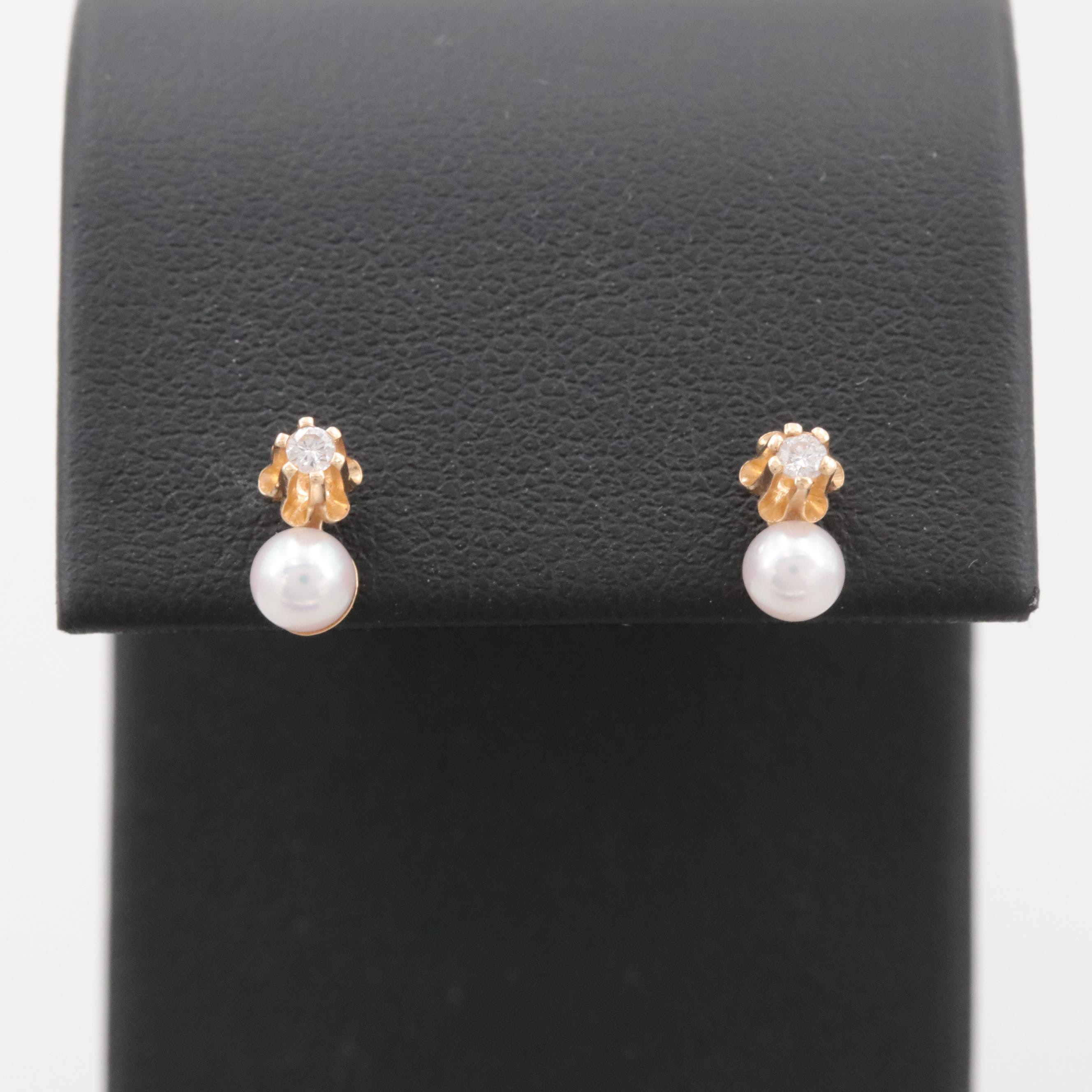 14K Yellow Gold Diamond Stud Earrings with Cultured Pearl Earring Jackets