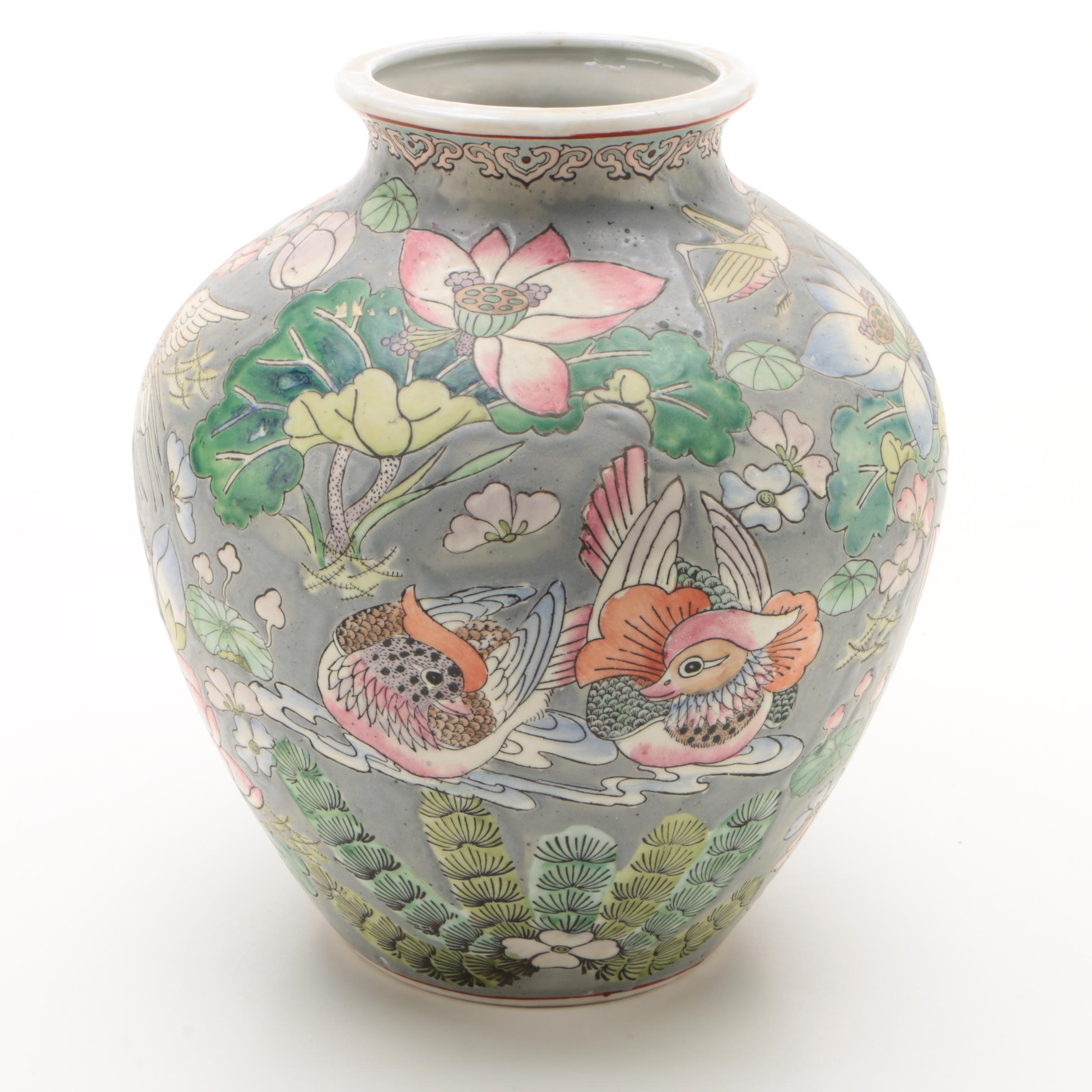 Chinese Porcelain Vase with Wetlands Motif, Late 20th Century