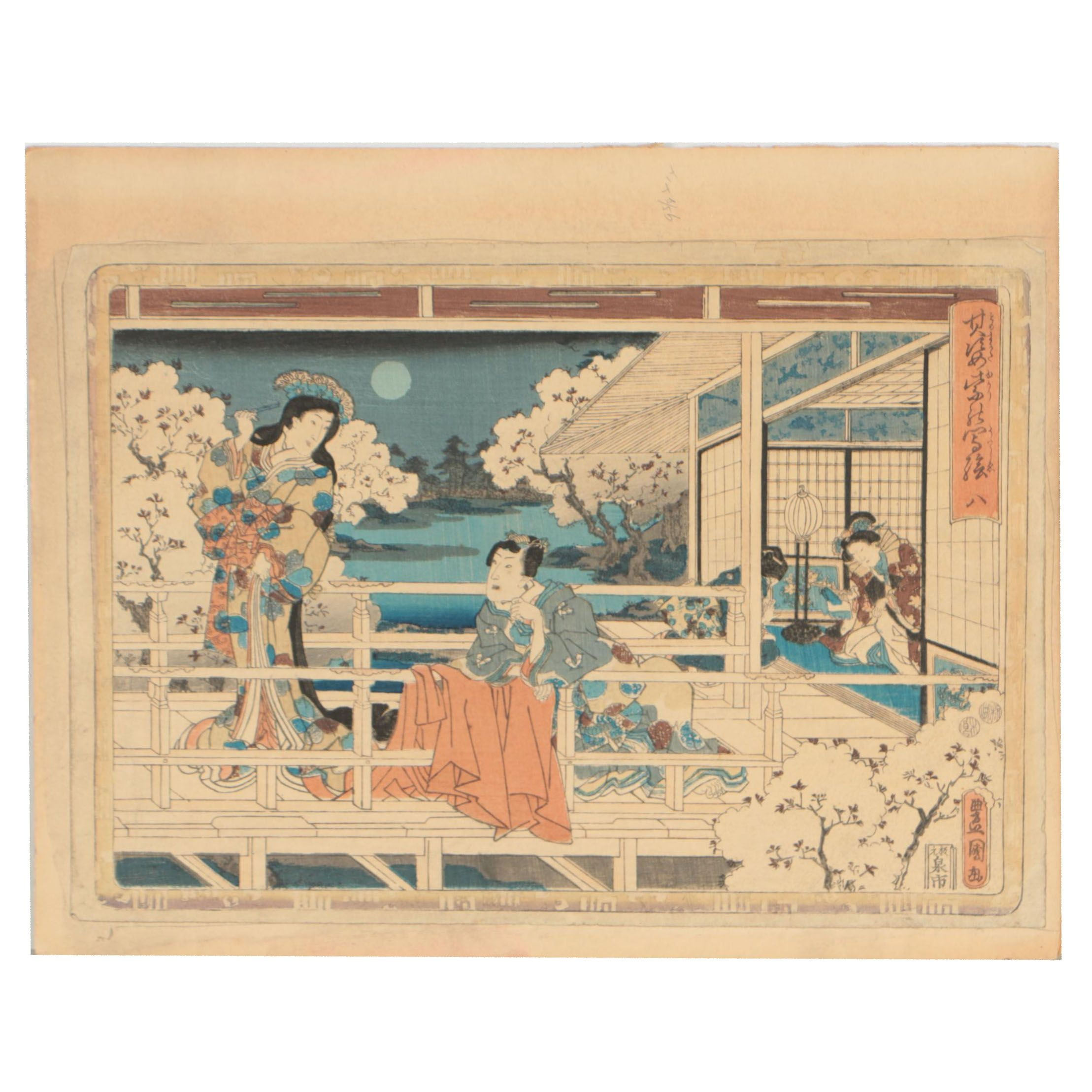 "Kunisada Ukiyo-e Woodblock from the Series ""Magic Lantern Slides..."""