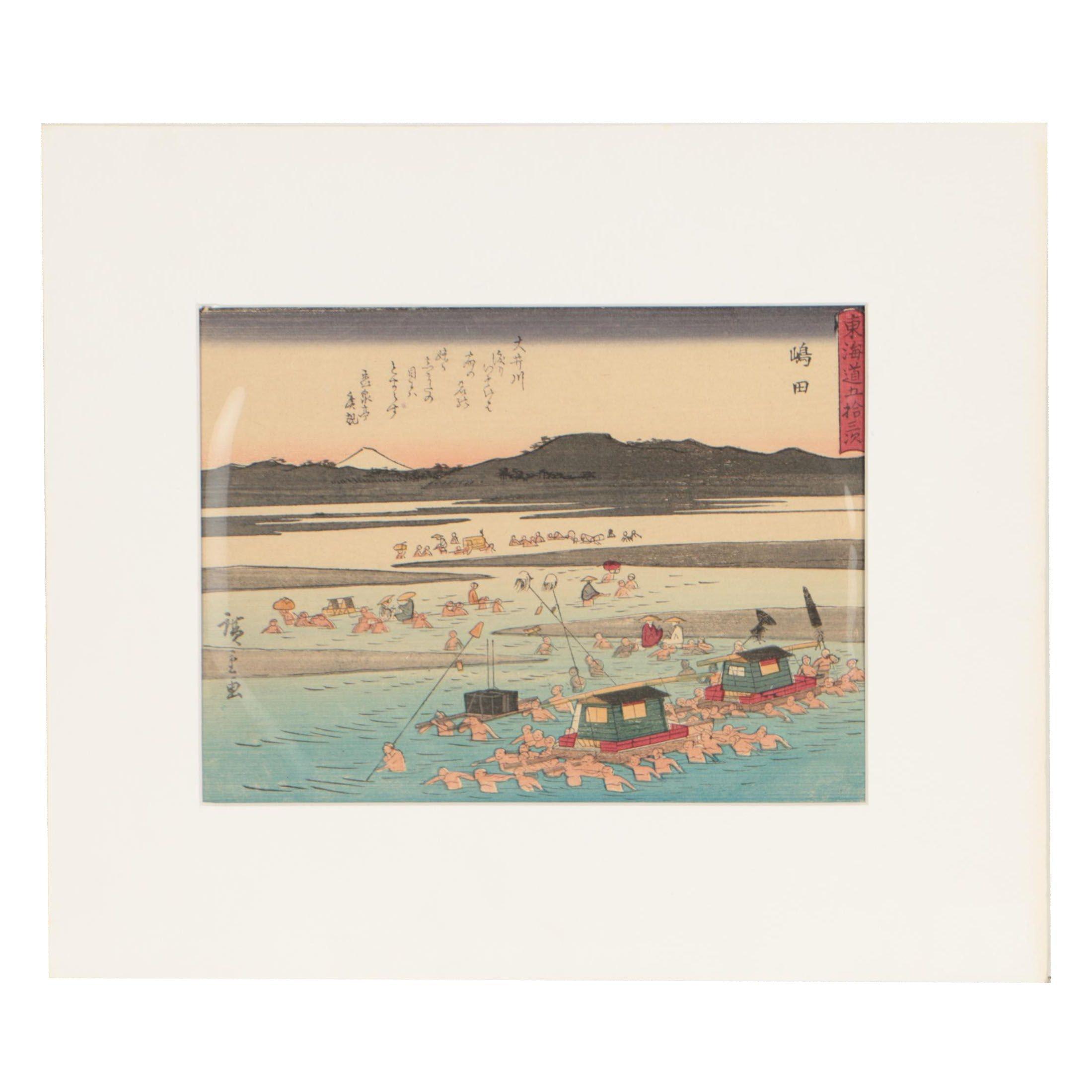"Ukiyo-e Woodblock After Hiroshige ""Shimada"""