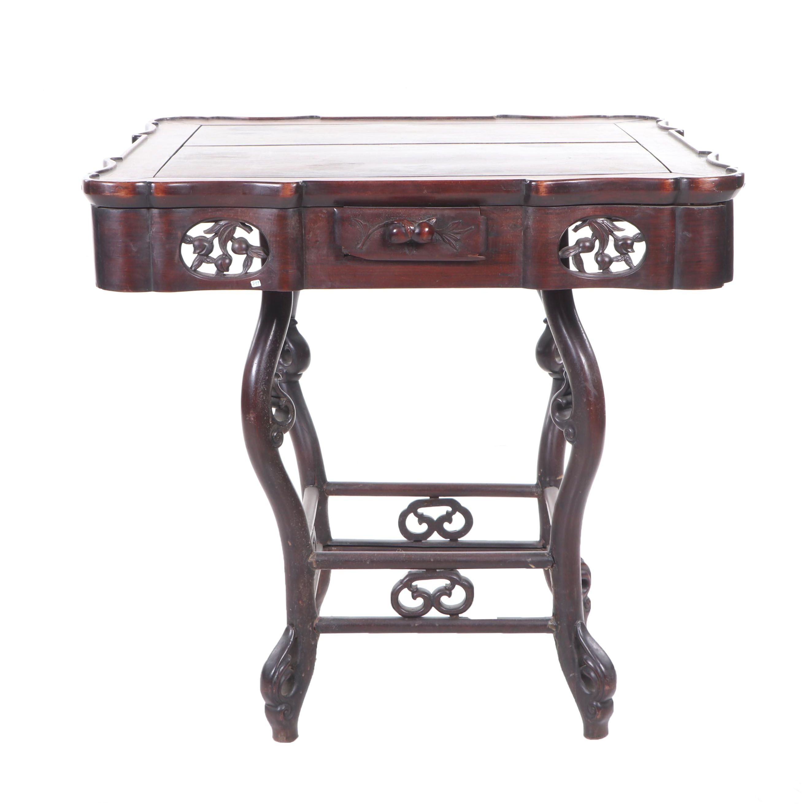 Chinese Wooden Games Table, Late 19th to Early 20th Century