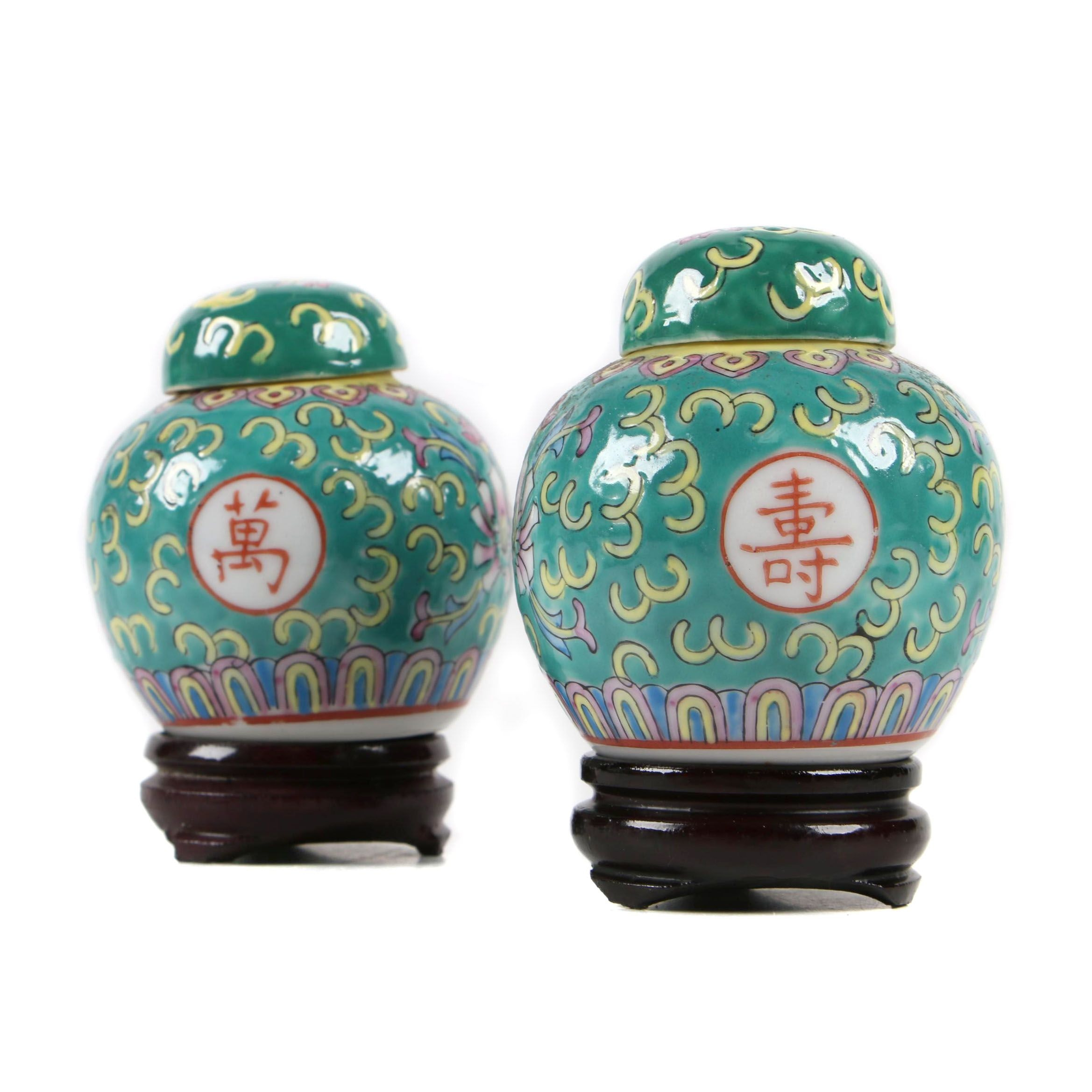 Chinese Miniature Porcelain Ginger Jars with Stands, Late 20th Century