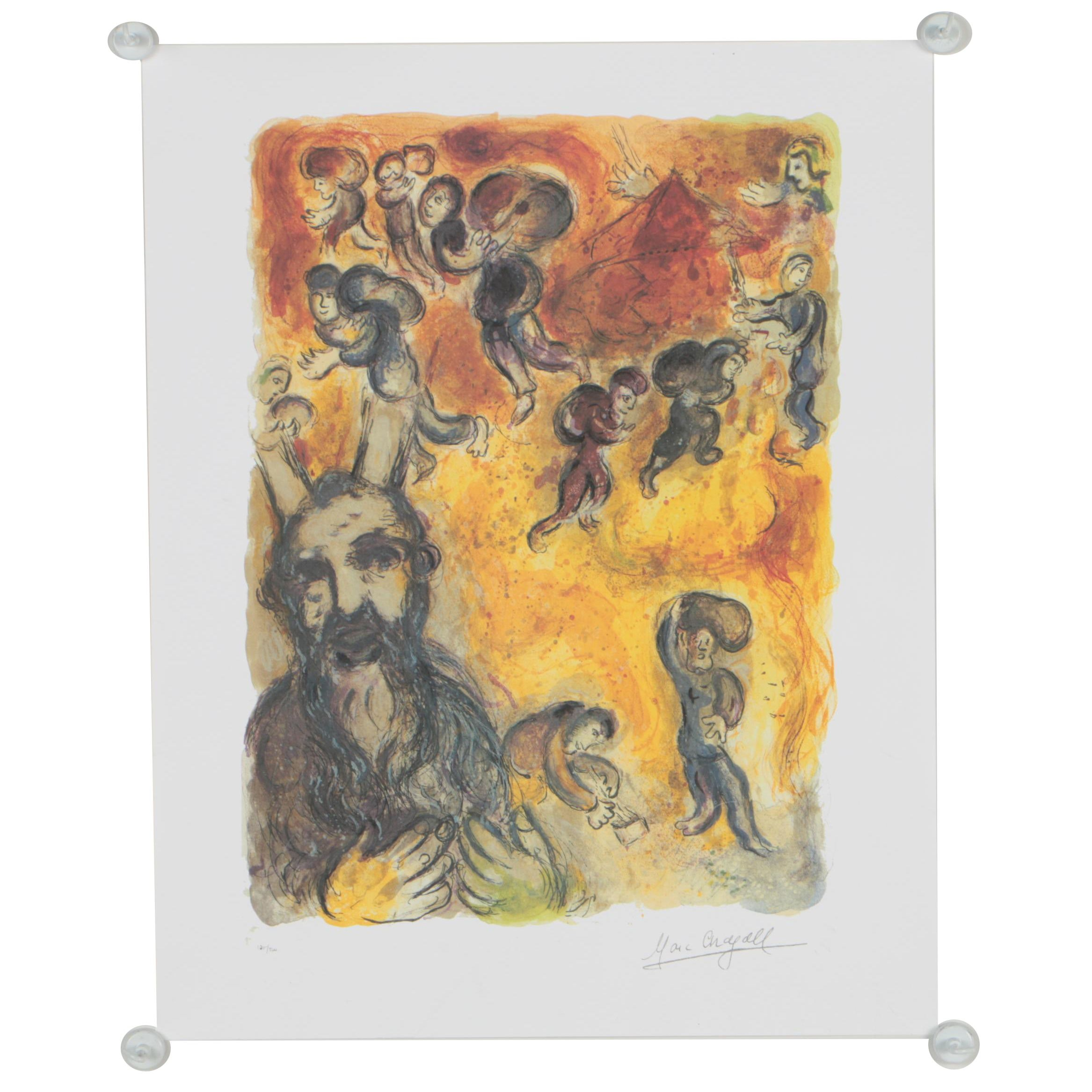 "Offset Lithograph after Marc Chagall from ""Exodus"" Series"
