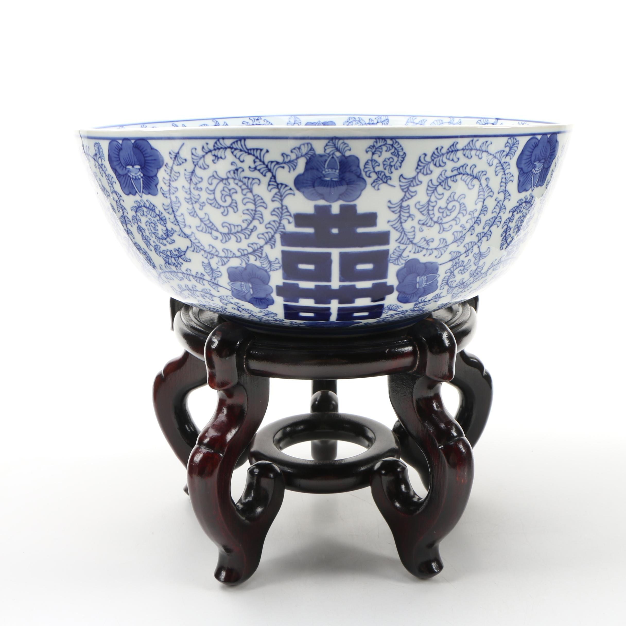 Chinese Blue and White Ceramic Double Happiness Bowl with Stand
