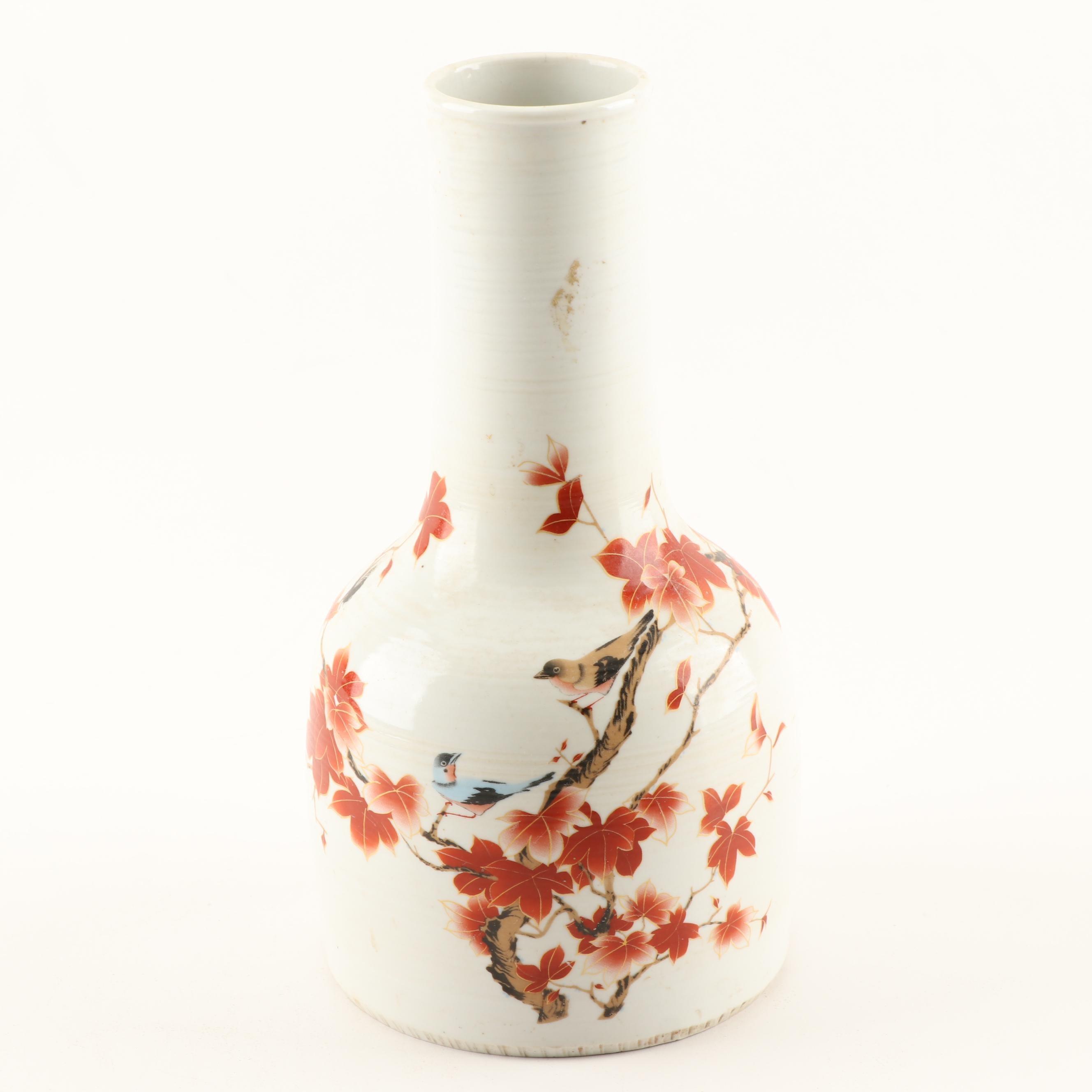Chinese Hand-Painted Ceramic Vase, Republic Period