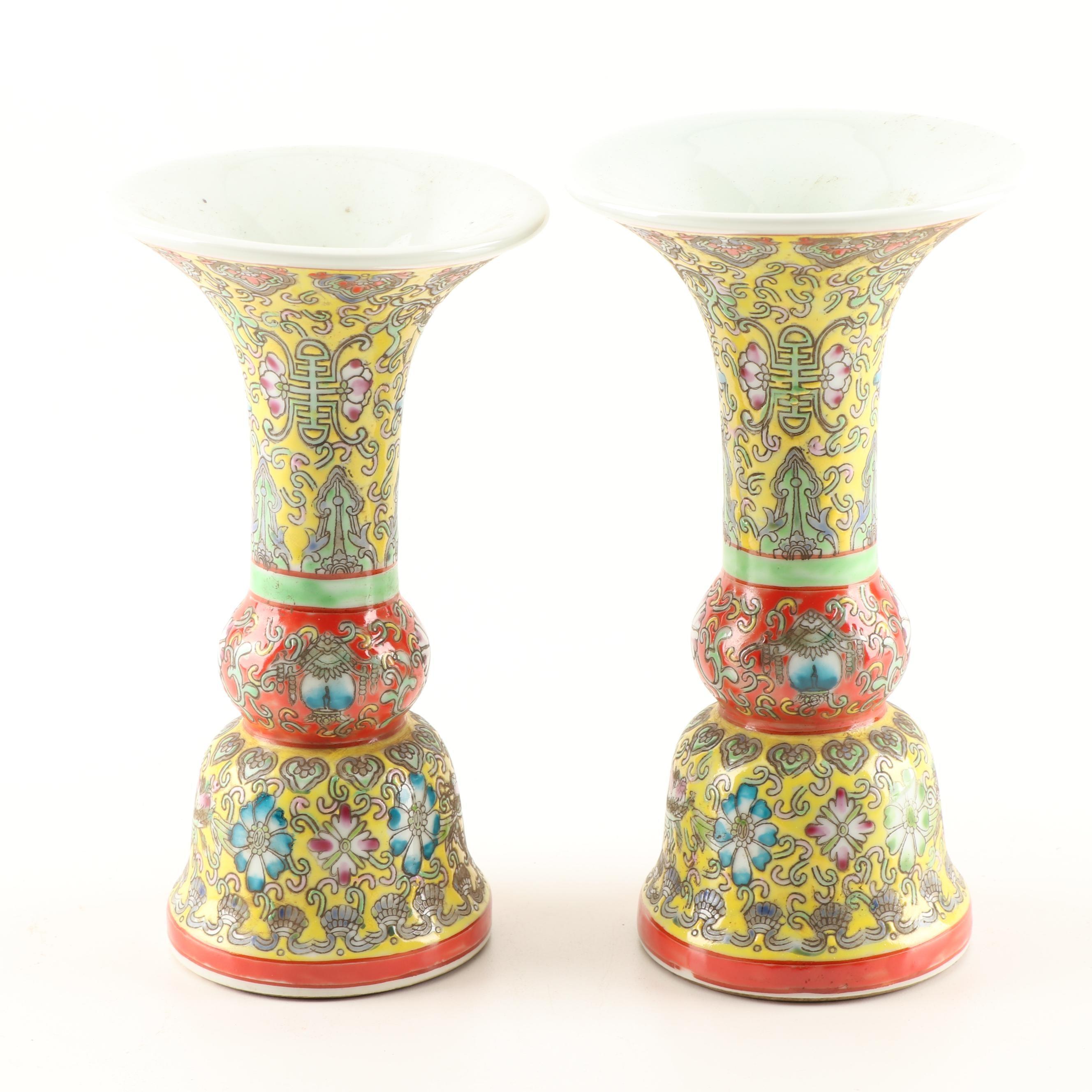 Chinese Famille Jaune Porcelain Gu Vases