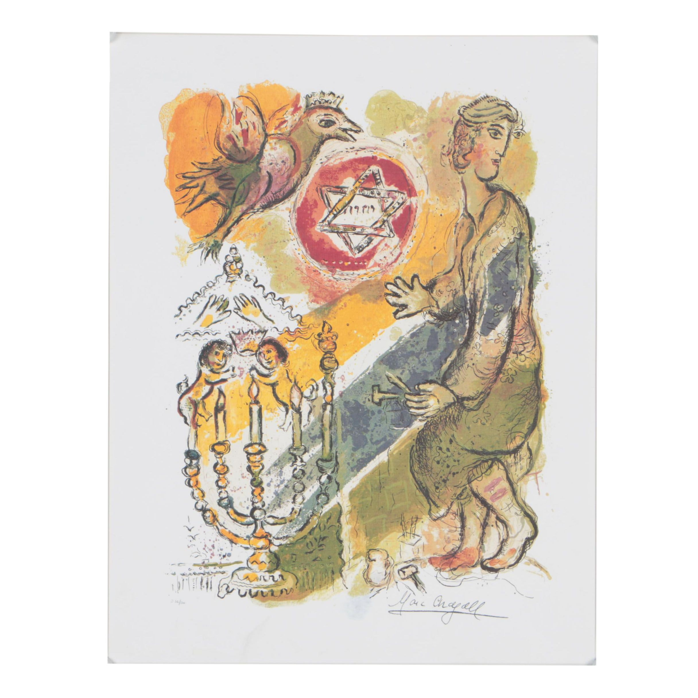 "Offset Lithograph after Marc Chagall ""Exodus - Star of David"""