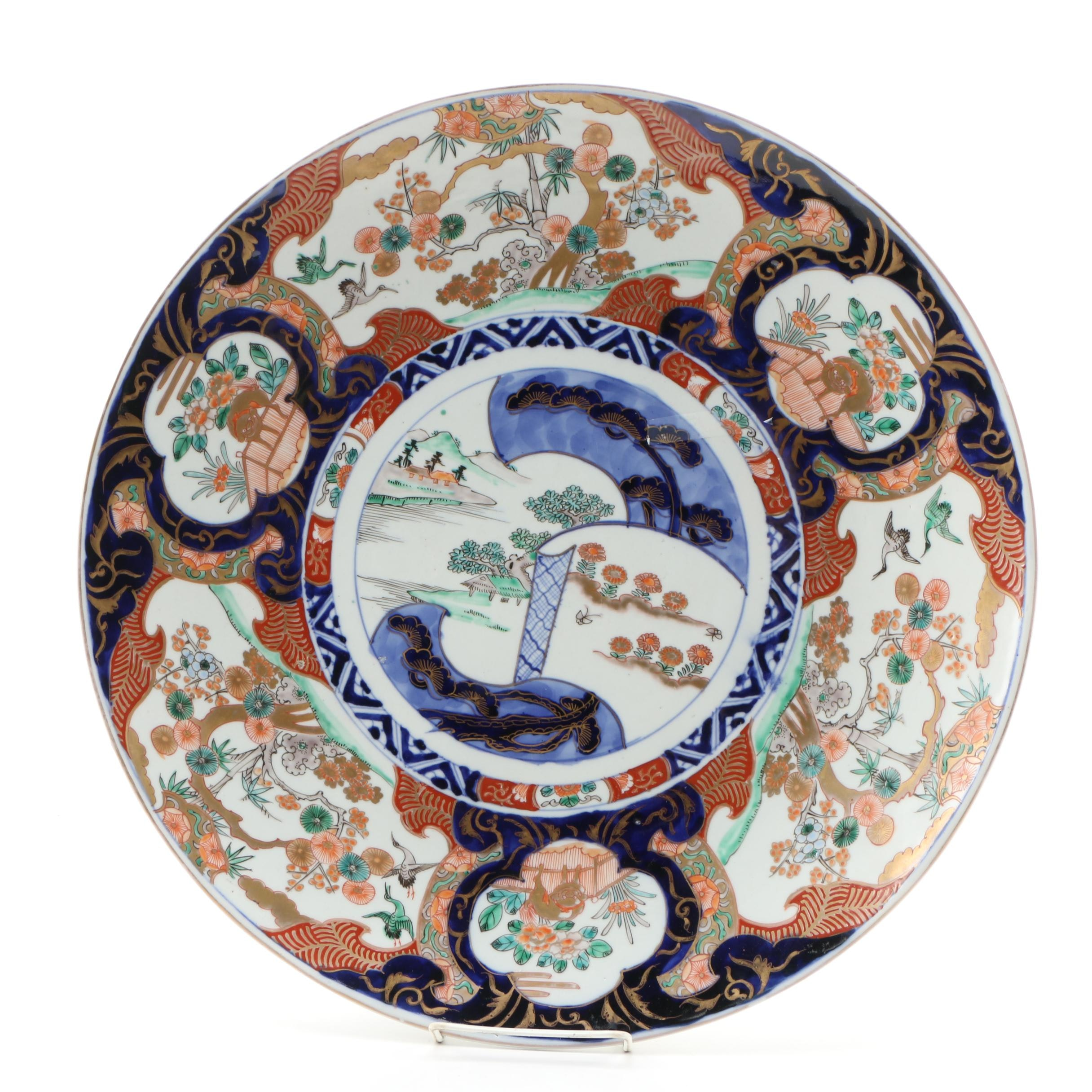 Japanese Imari Ceramic Dish