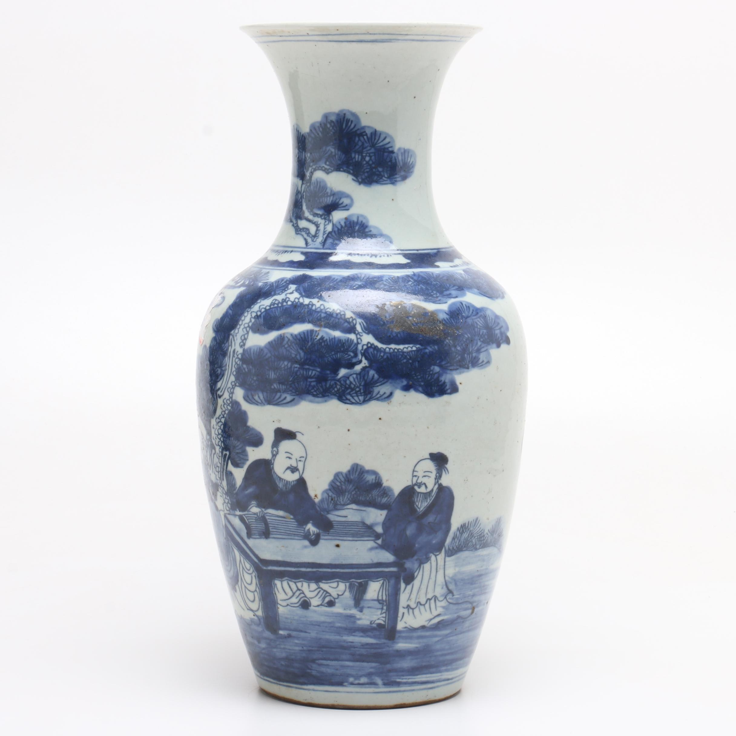 Chinese Porcelain Vase Depicting Scholars in a Garden, Qing Dynasty