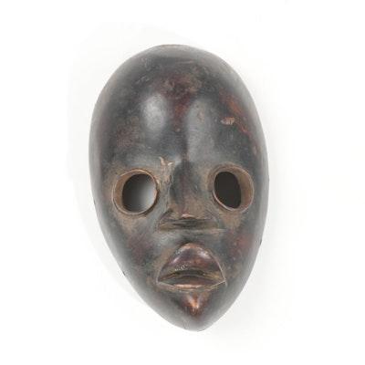 Carved Wood Gunyege Dan Mask