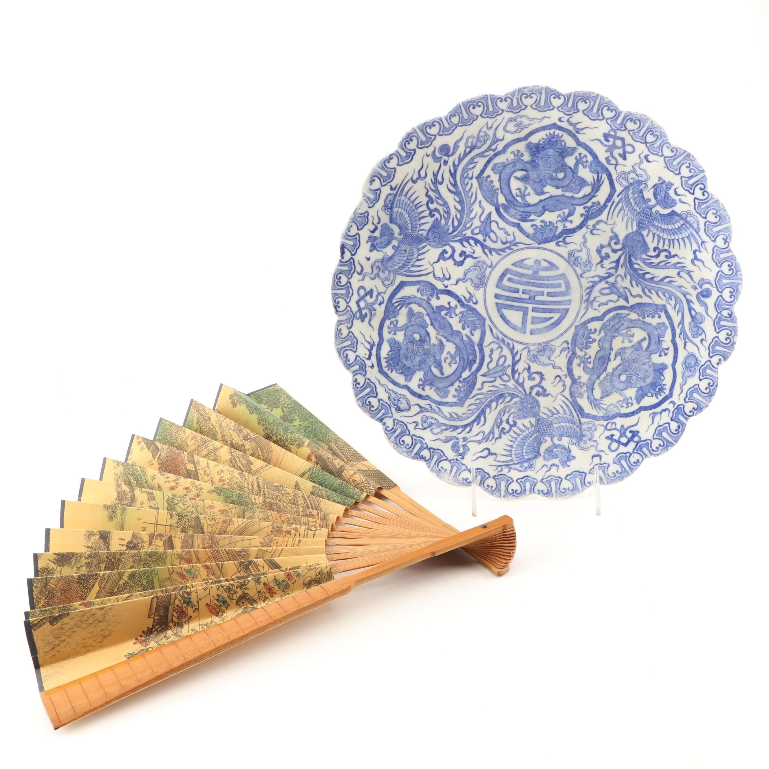 Chinese Blue and White Porcelain Charger and Hand-Painted Silk Fan