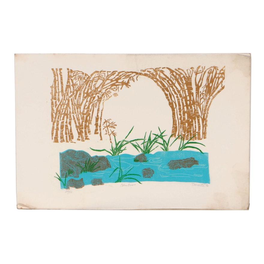 "Late 20th Century Landscape Serigraph ""Bamboo"""