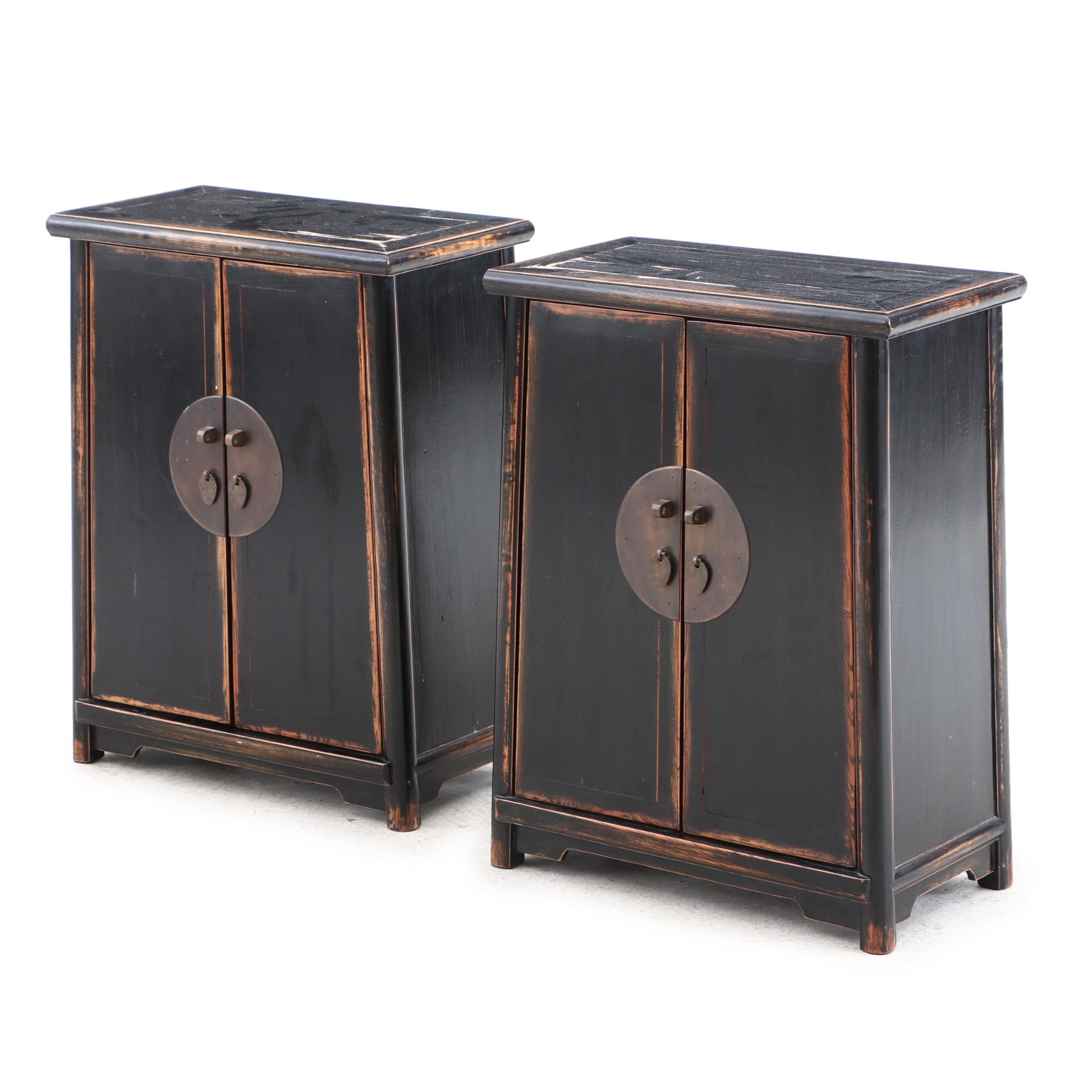 Chinese Elm Paired End Tables, Contemporary