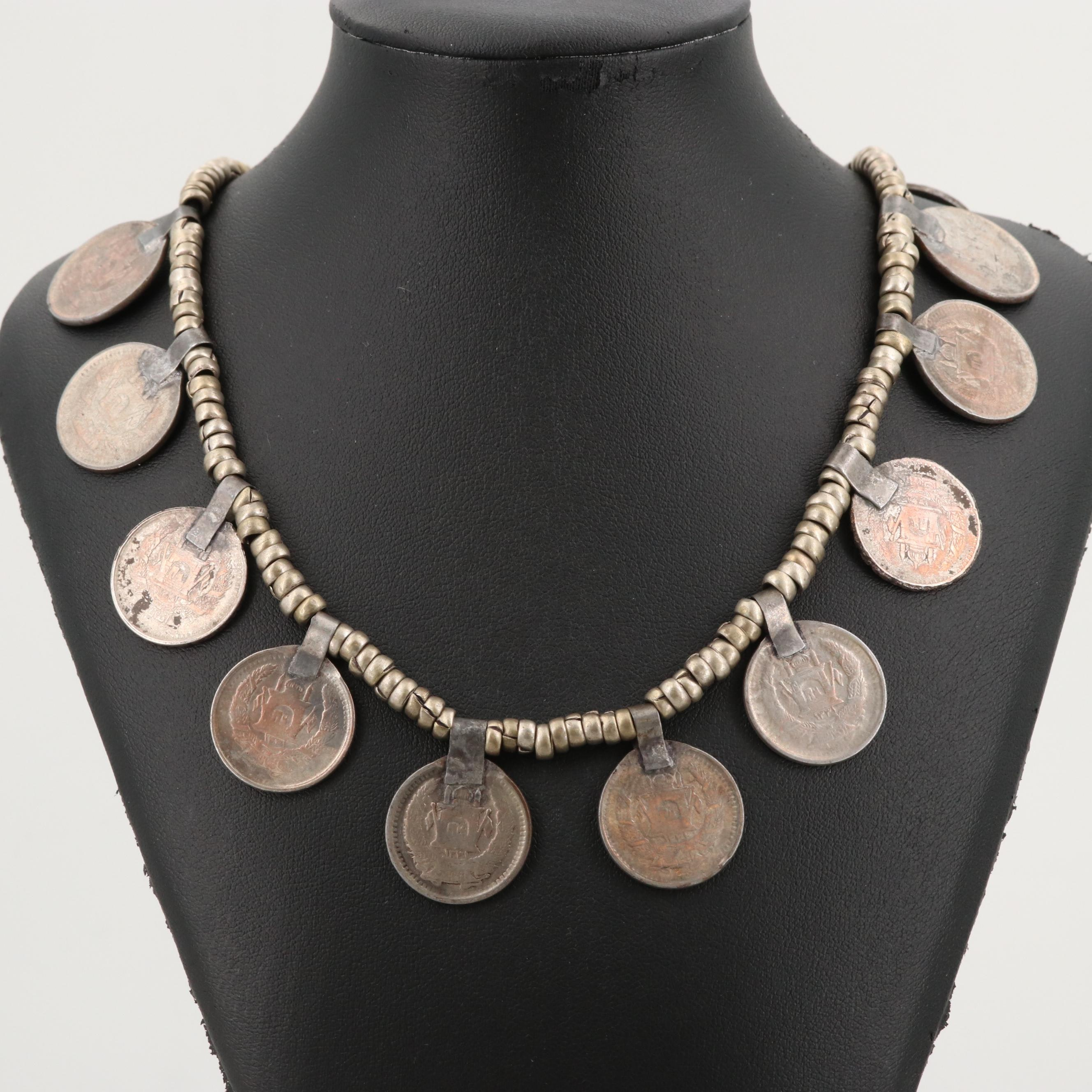 Necklace with Afganistan 25 Pul Coins