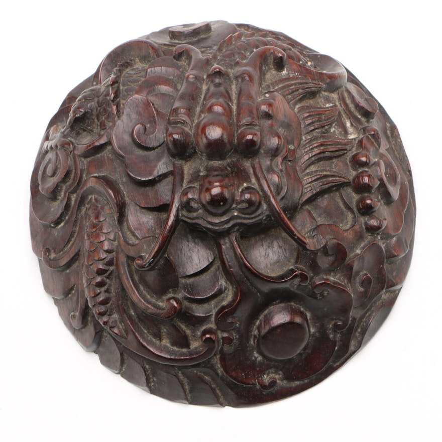 Chinese Carved Rosewood Dragon Medallion