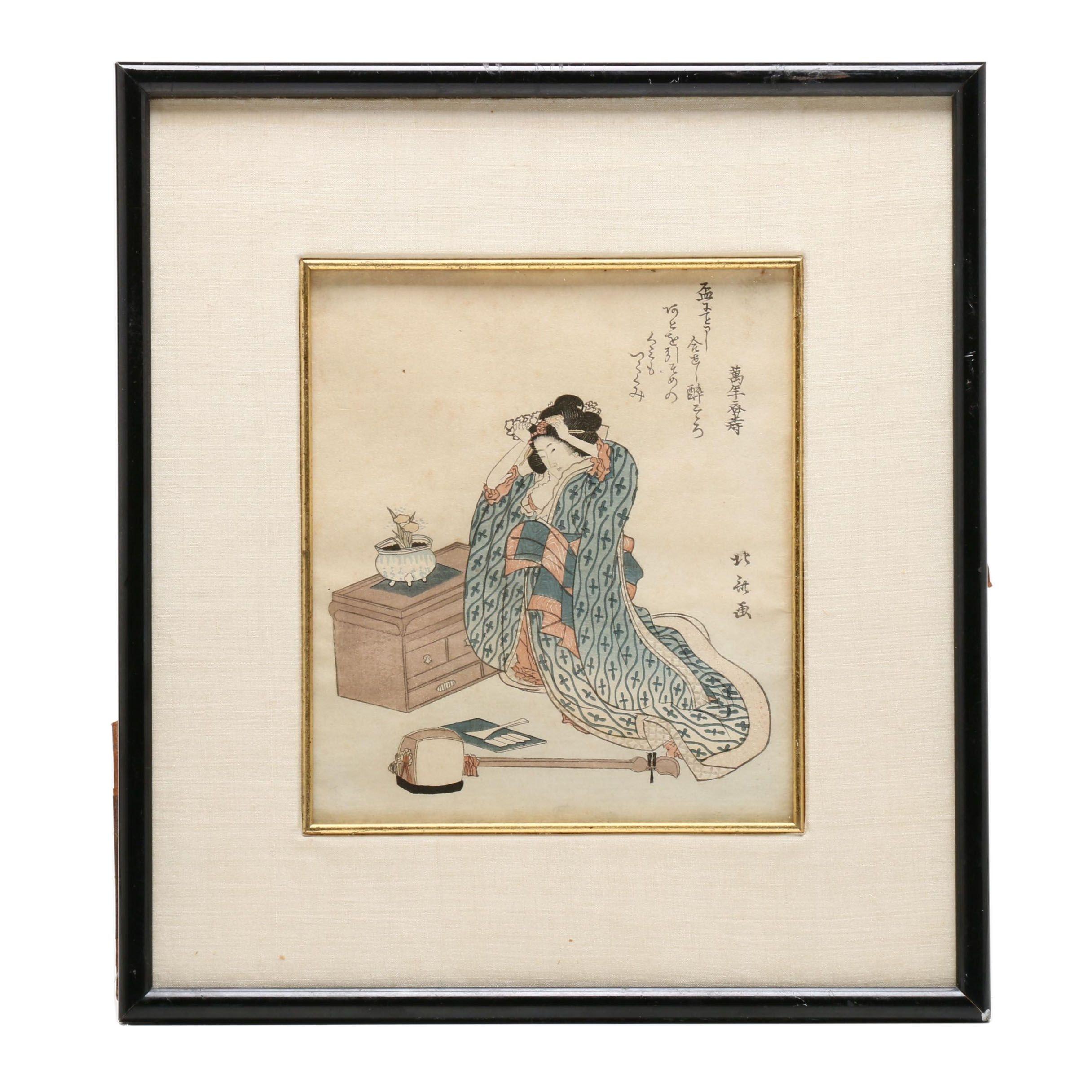 "Ukiyo-e Woodblock Print after Shigenobu ""Shamisen Player Adjusting Her Hair"""