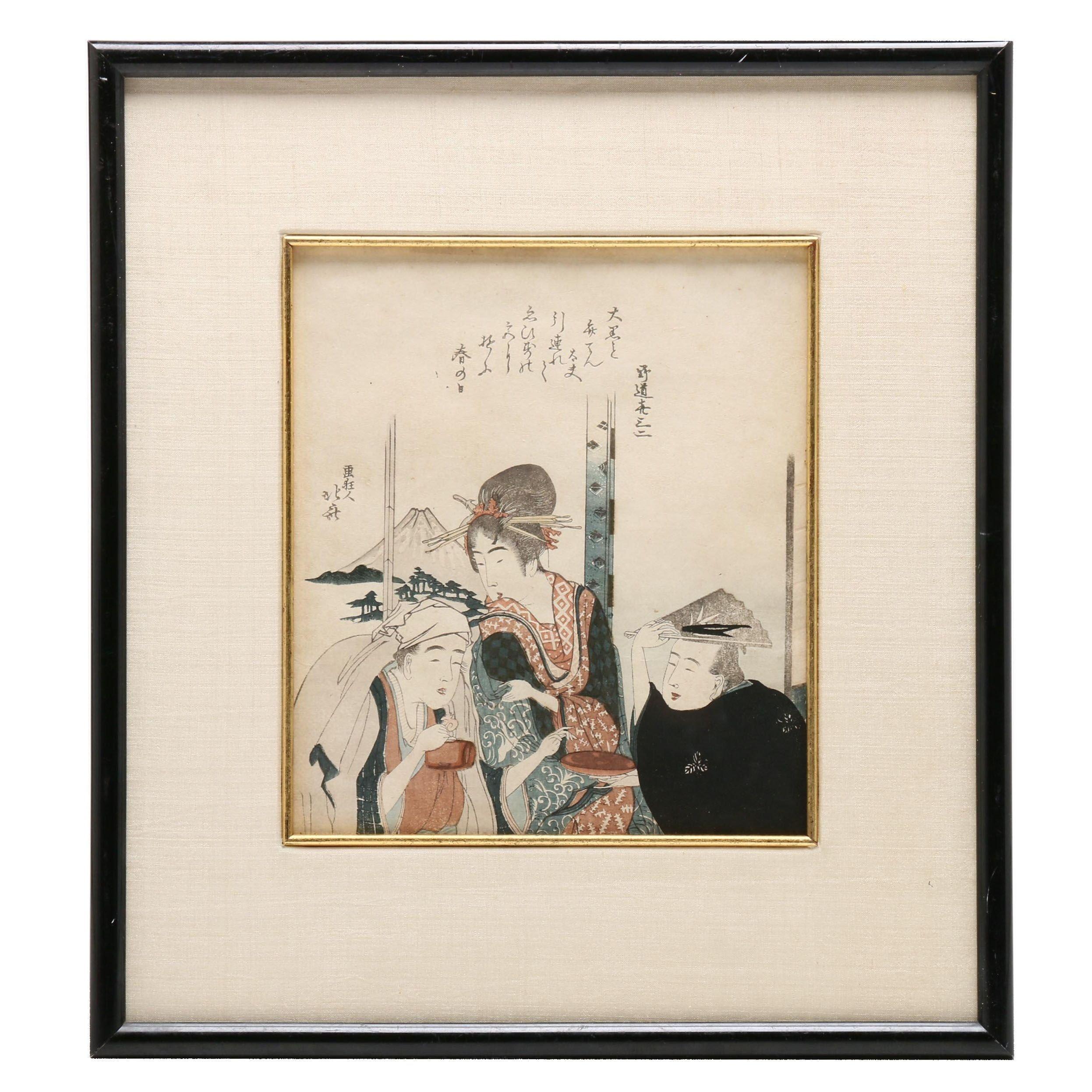 "Ukiyo-e Woodblock Print after Hokusai ""Daikoku and Beten Deities with Beauty"""