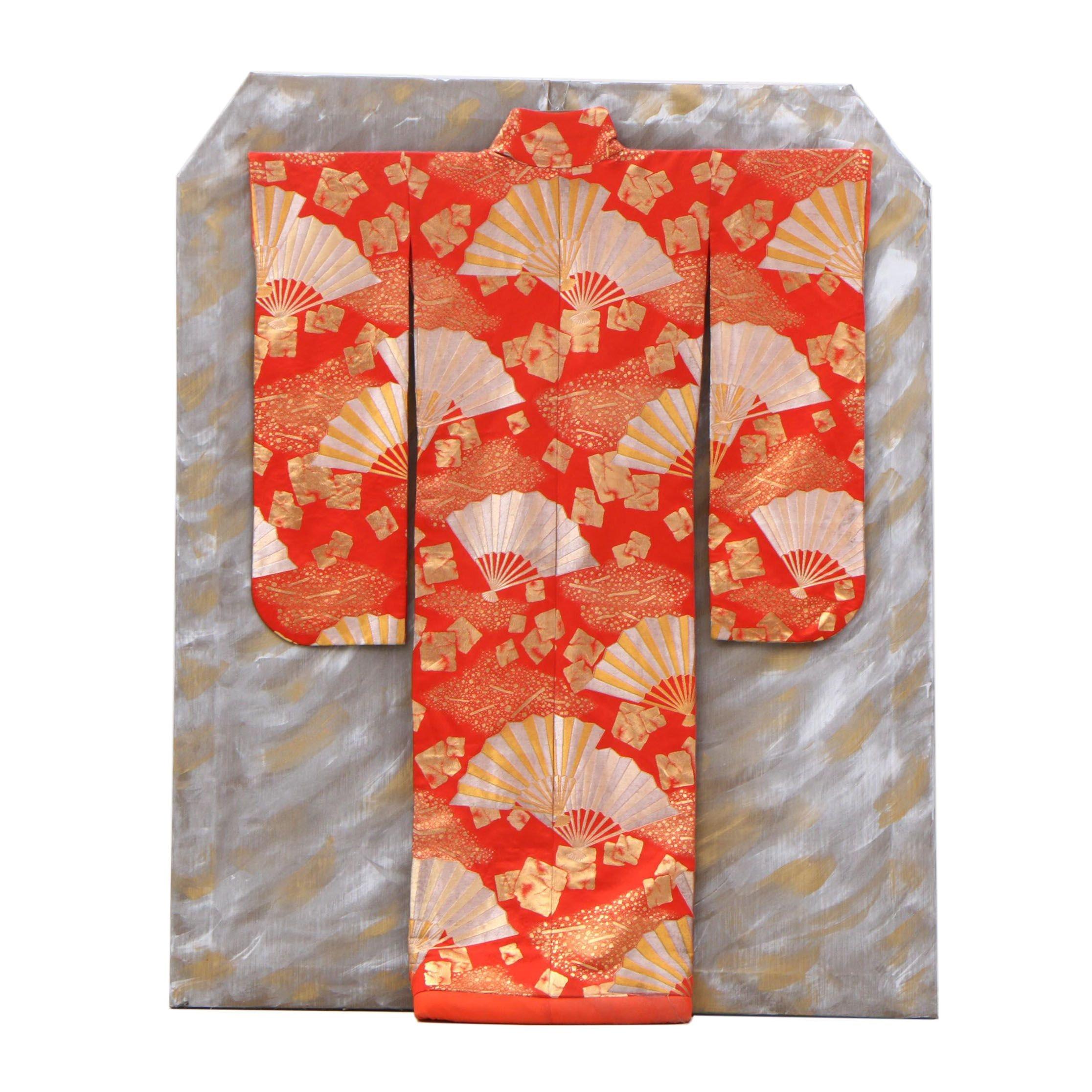Handwoven Silk Brocade Uchikake Kimono, 1960s Vintage