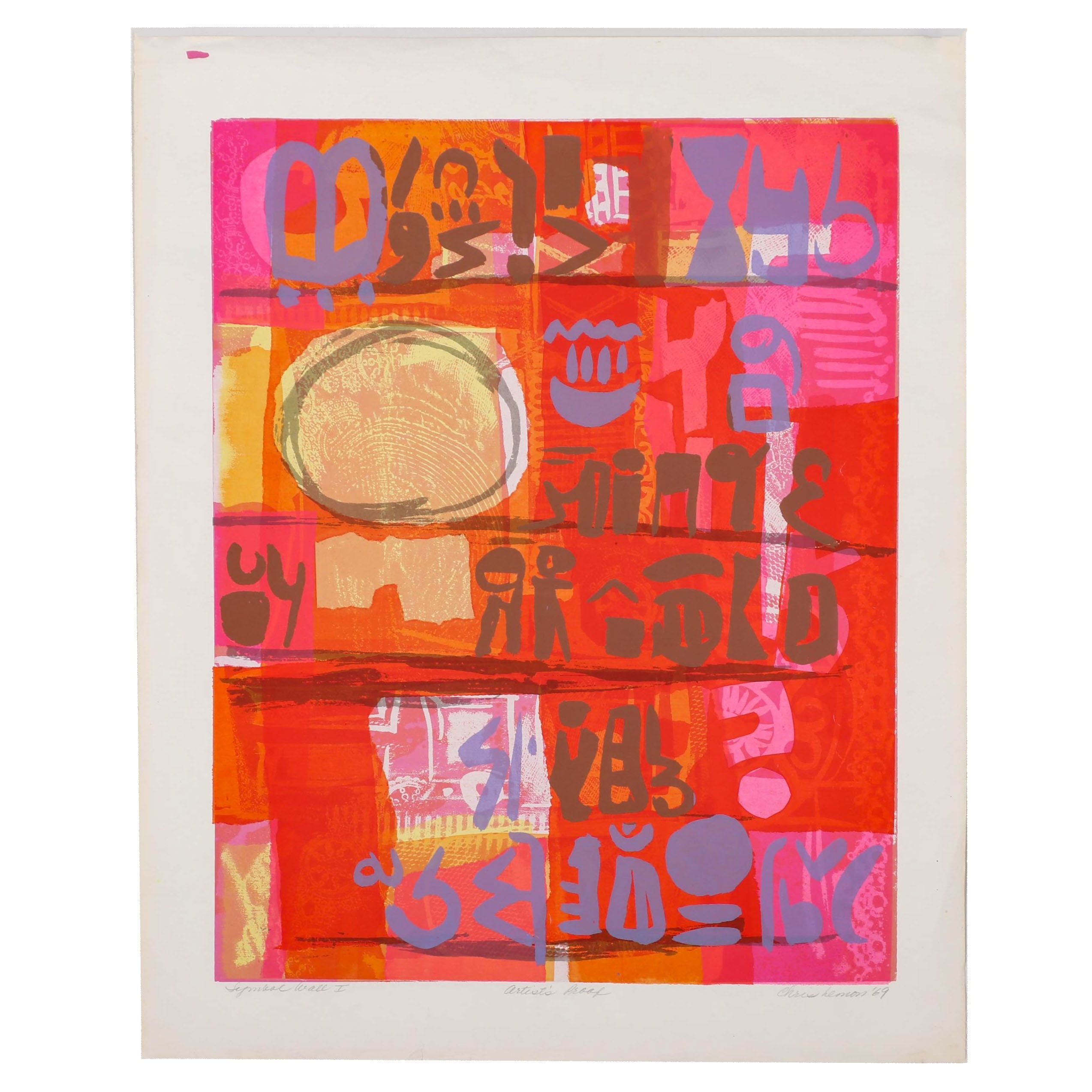 "Chris Lemon Serigraph ""Symbol Wall I"""