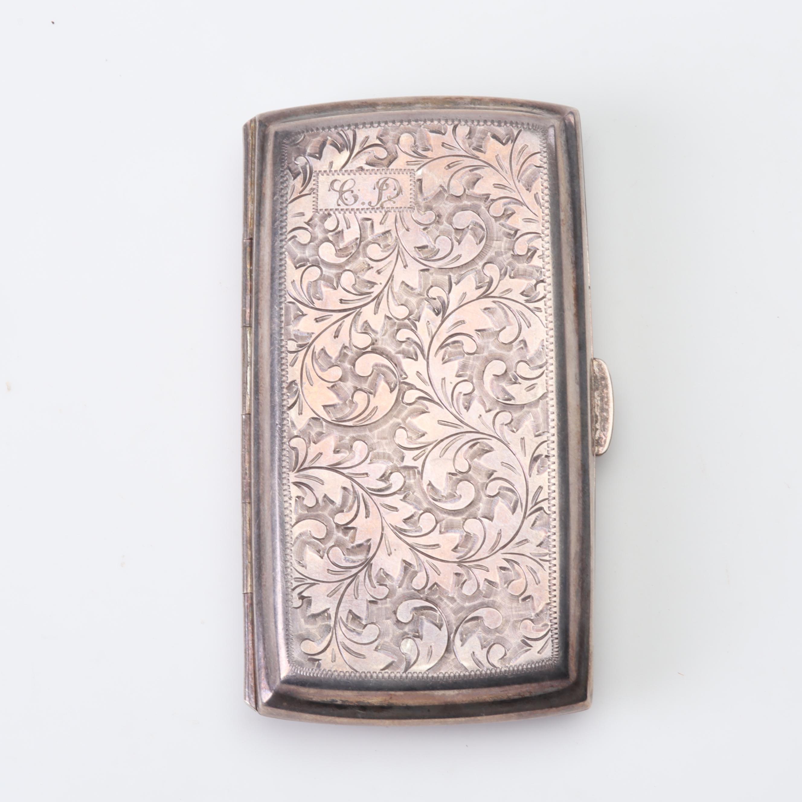 Sterling Silver Antique Cigarette Case