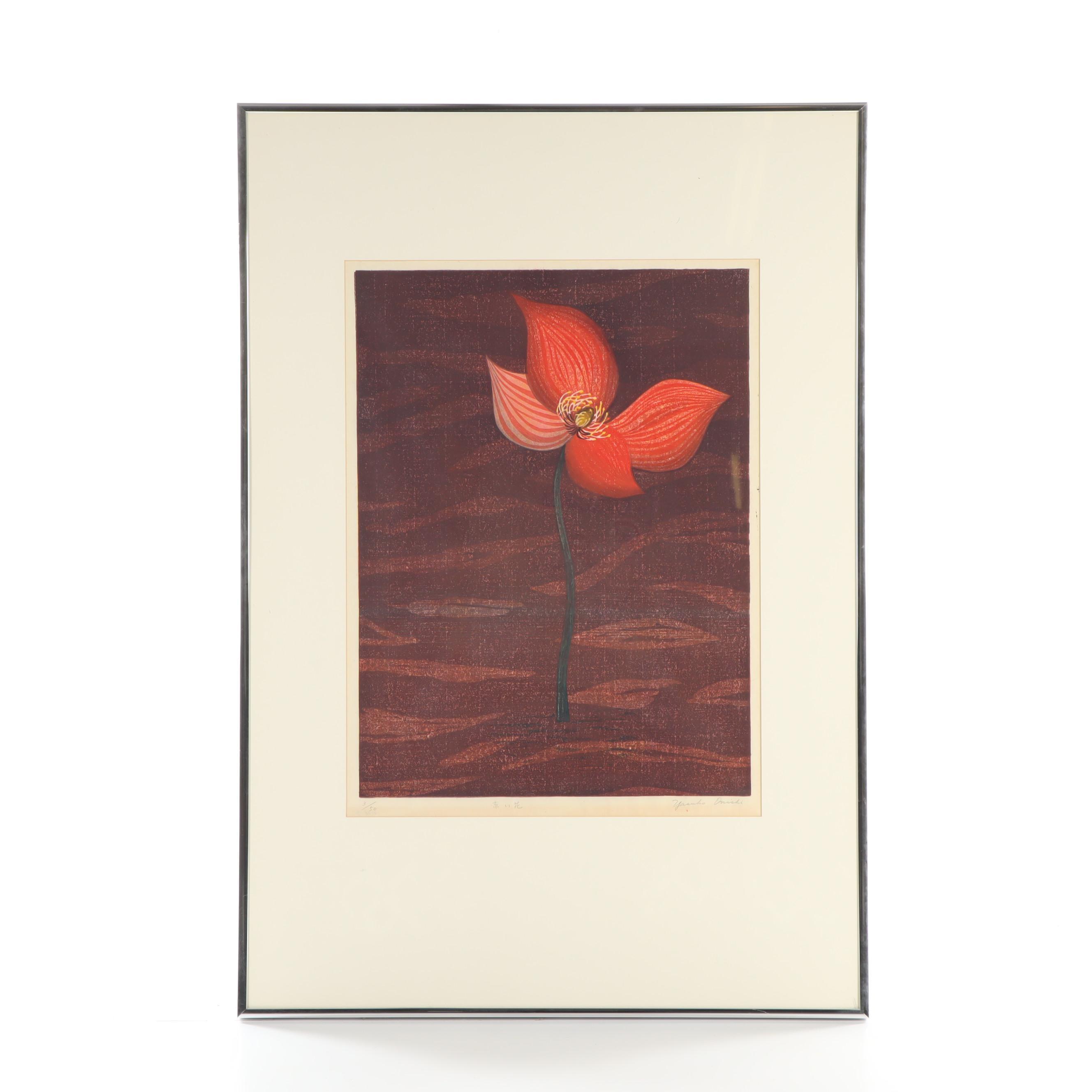 "Yasuko Onishi (大西靖子) Woodblock Print ""Red Flower (赤い花)"""