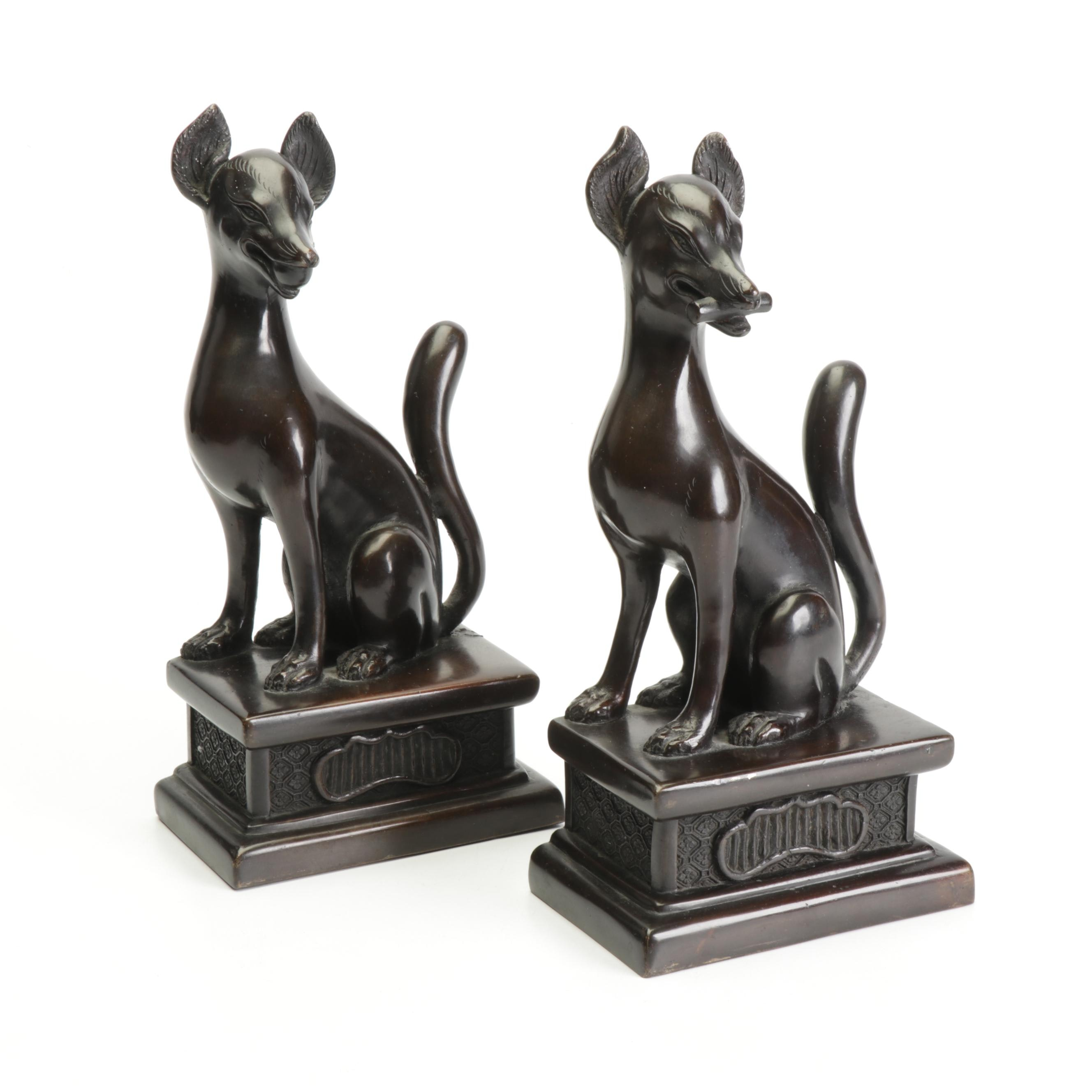 Cast Metal Dog Bookends