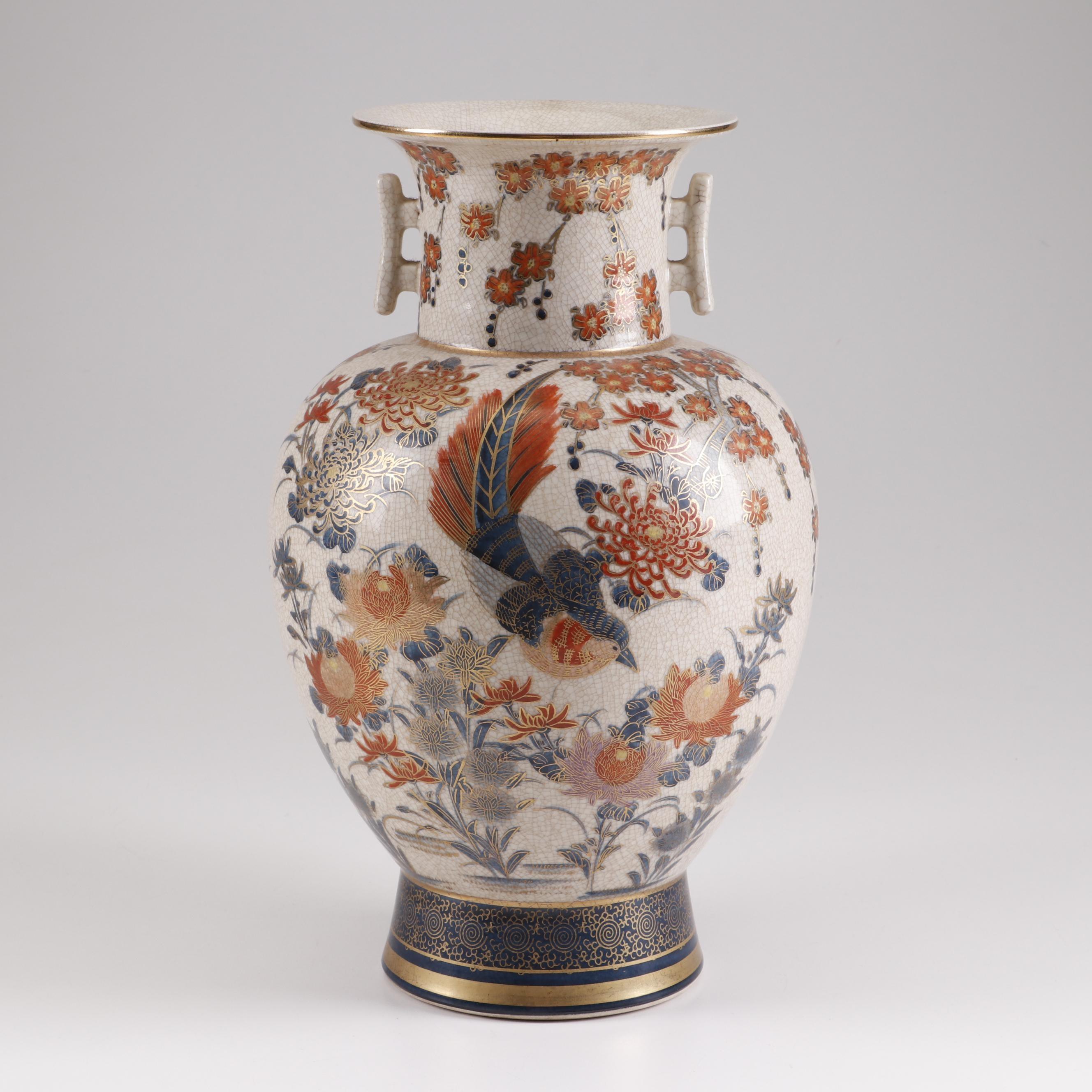 Japanese Hand Painted Imari Style Ceramic Vase, 20th Century