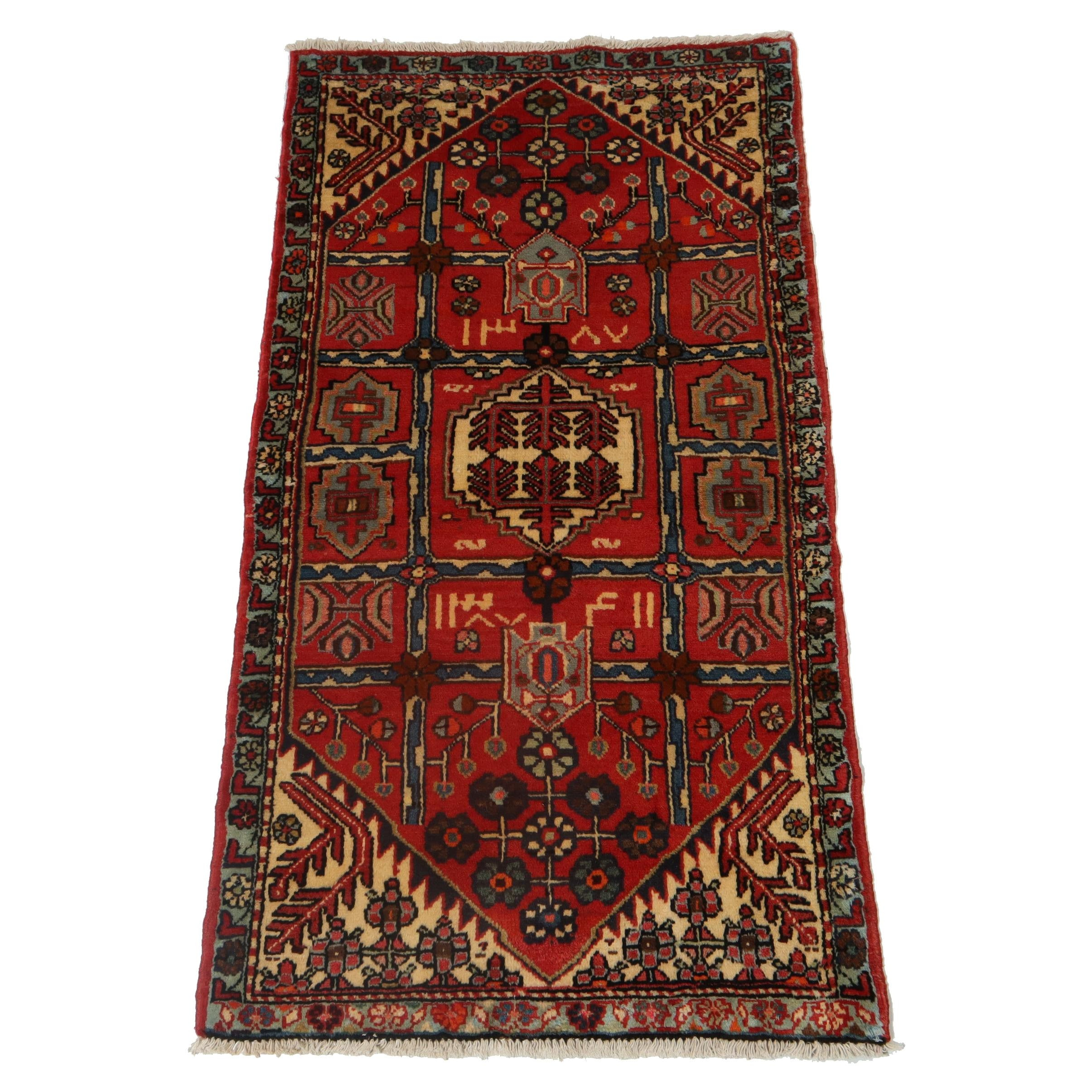 2.8' x 4.10' Hand-Knotted Persian Malayer Wool Rug