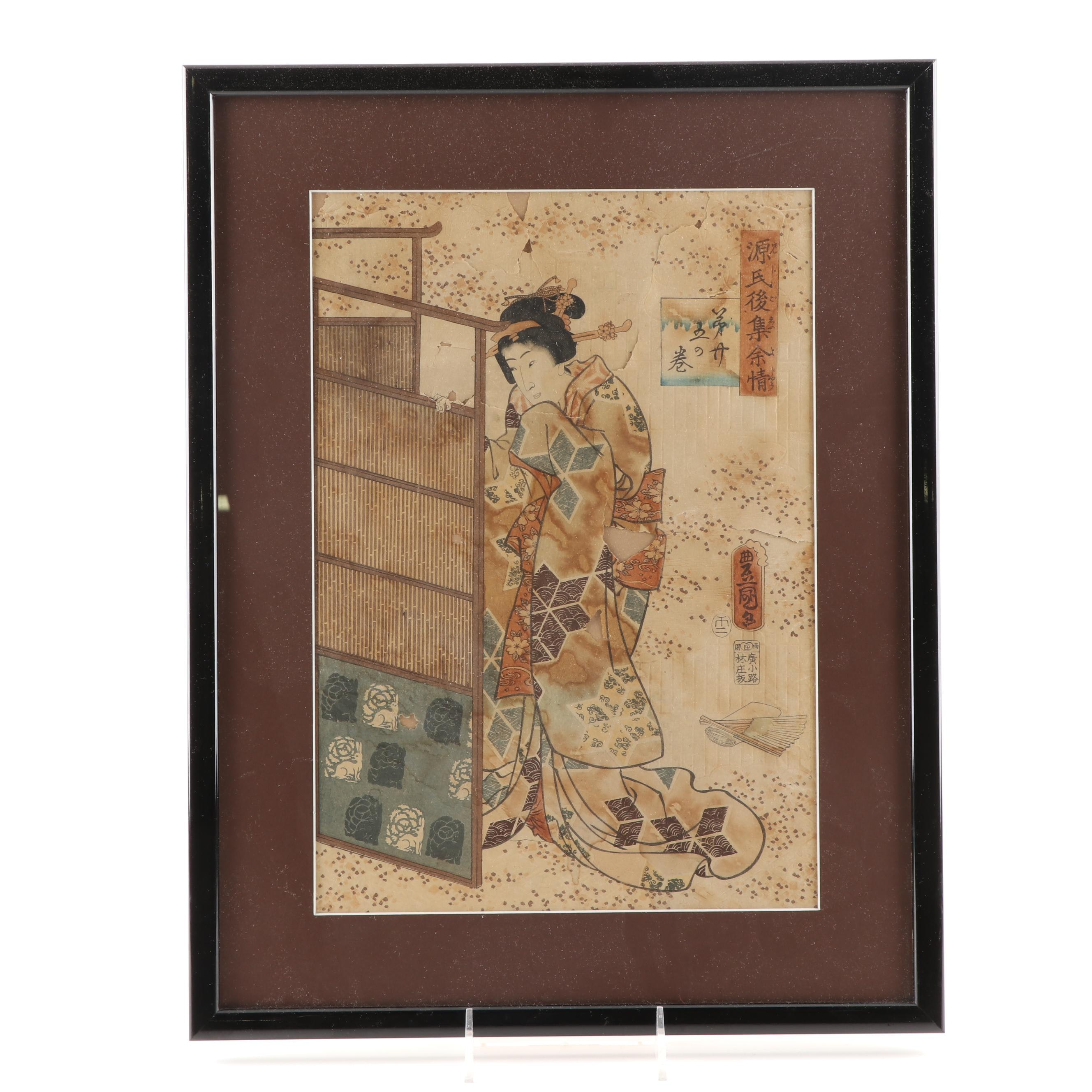 Utagawa Kunisada Ukiyo-e Woodblock