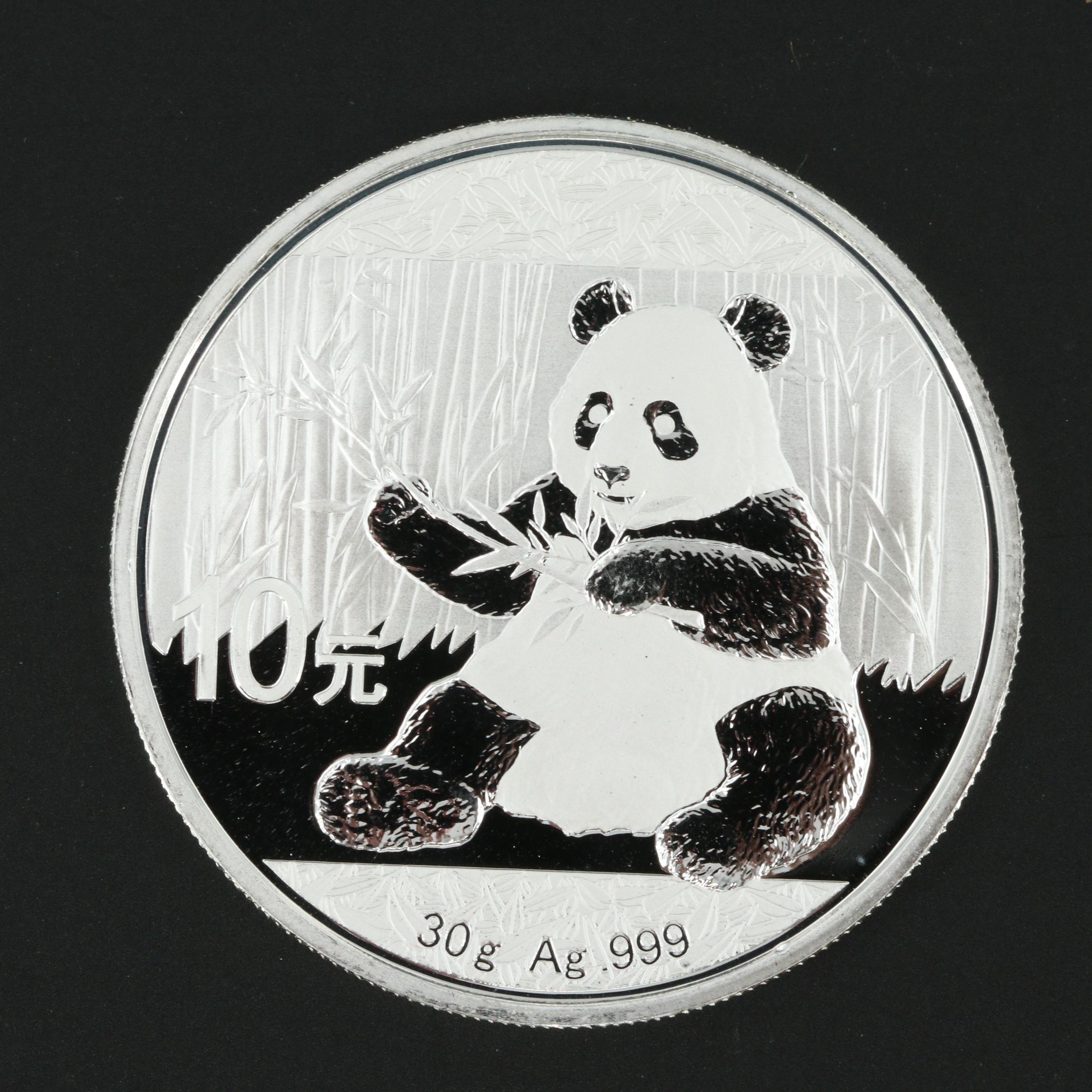 2017 China Panda 10 Yuan Silver Coin