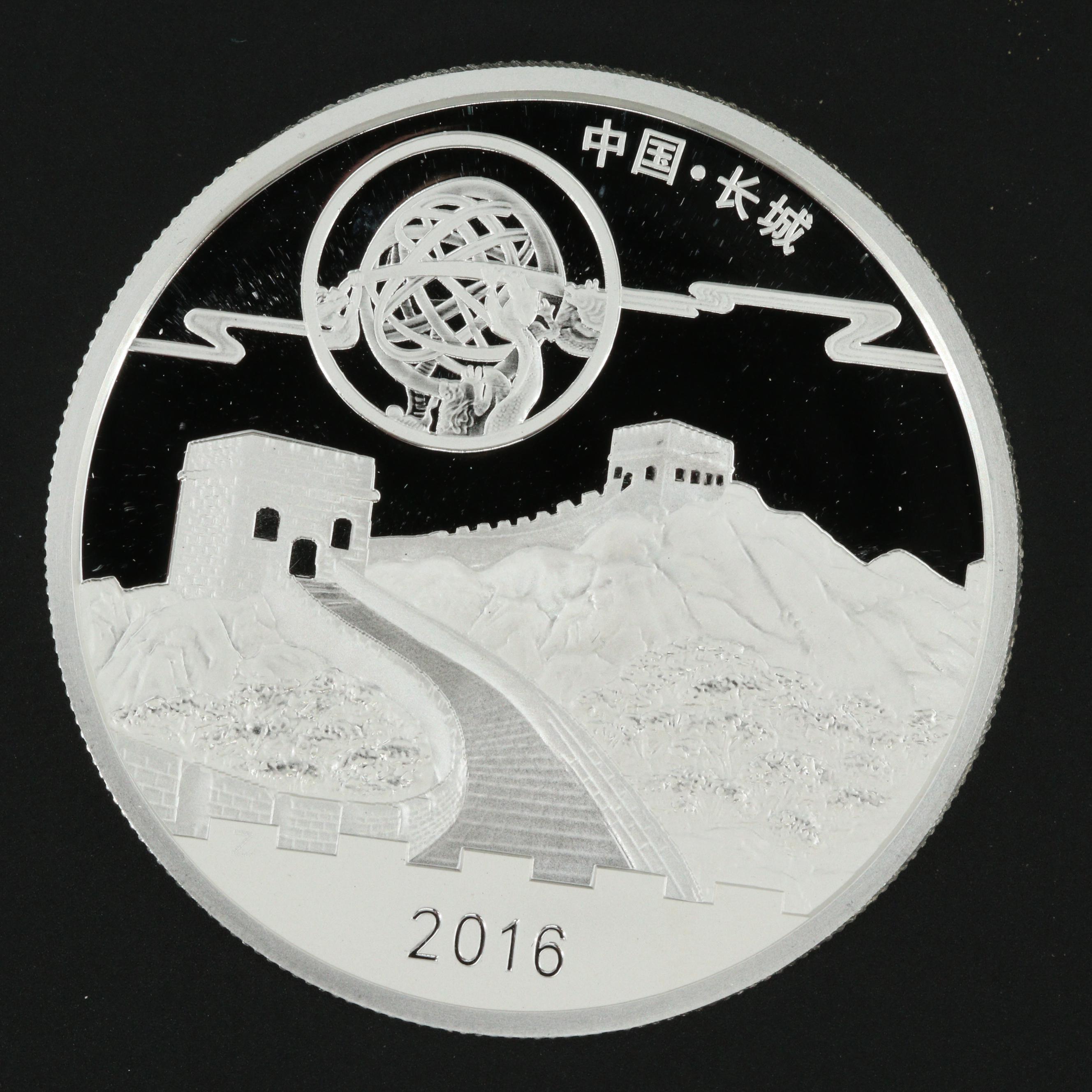 "2016 ""Moon Festival"" China Panda Silver Medal"