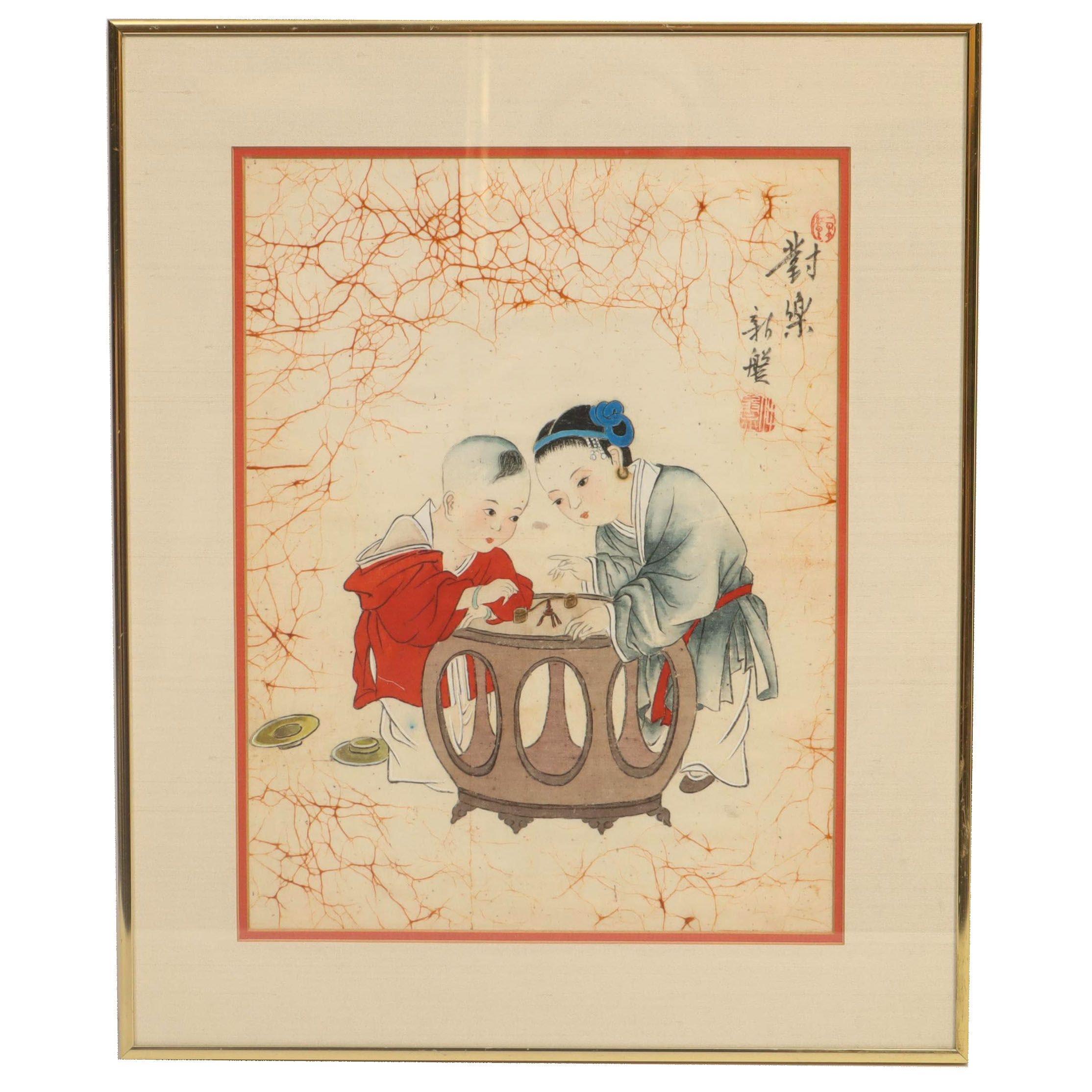 Chinese Gouache on Silk Batik of Children