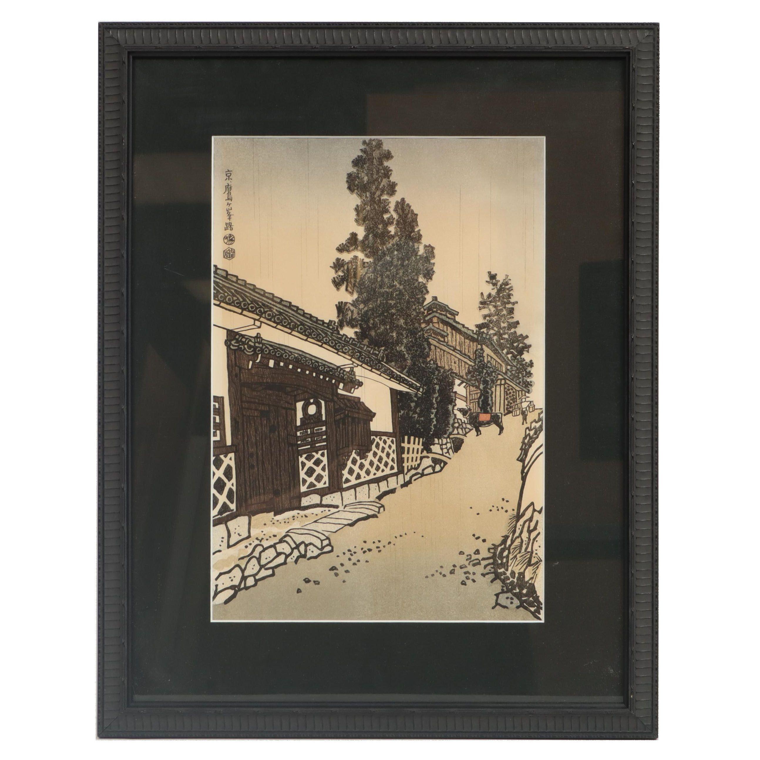 """Eiichi Kotozuka Woodblock """"Takagamine Road in Kyoto"""""""
