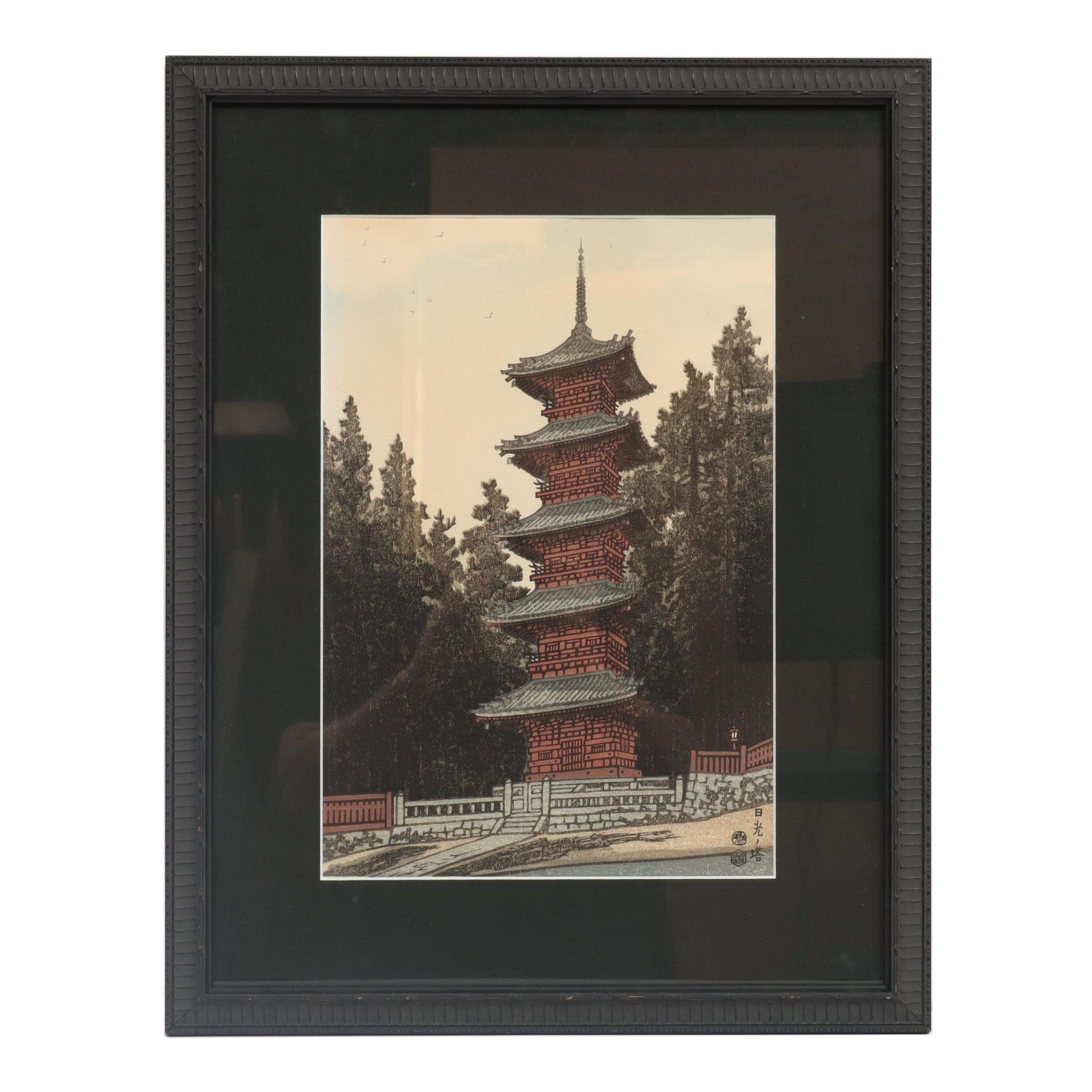 "Eiichi Kotozuka Woodblock ""Pagoda of Nikko Toshogu Shrine"""