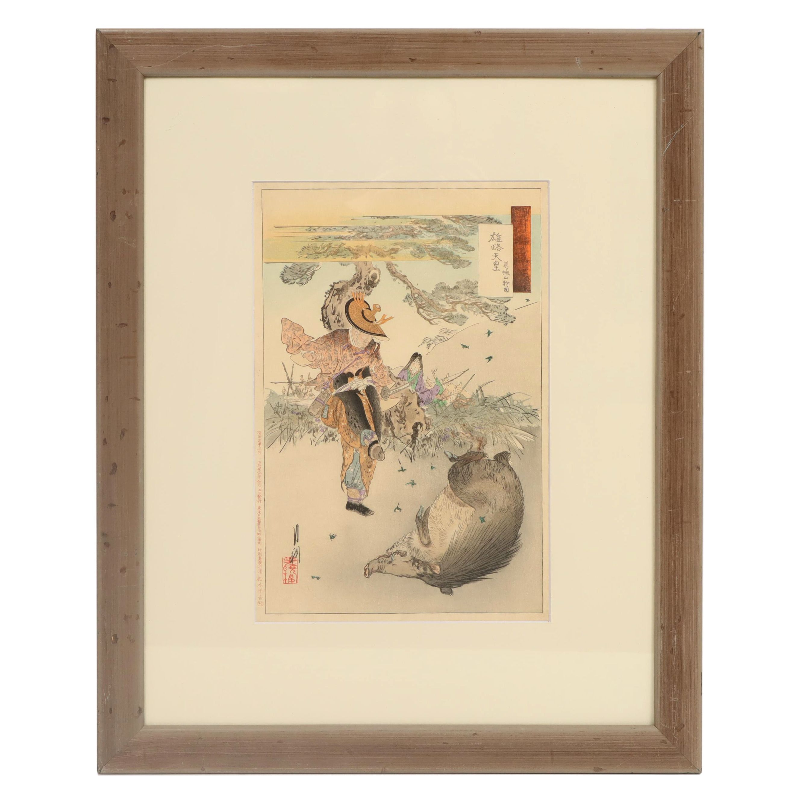 """Ogata Gekko Woodblock """"Emperor Yuraku Hunting"""""""