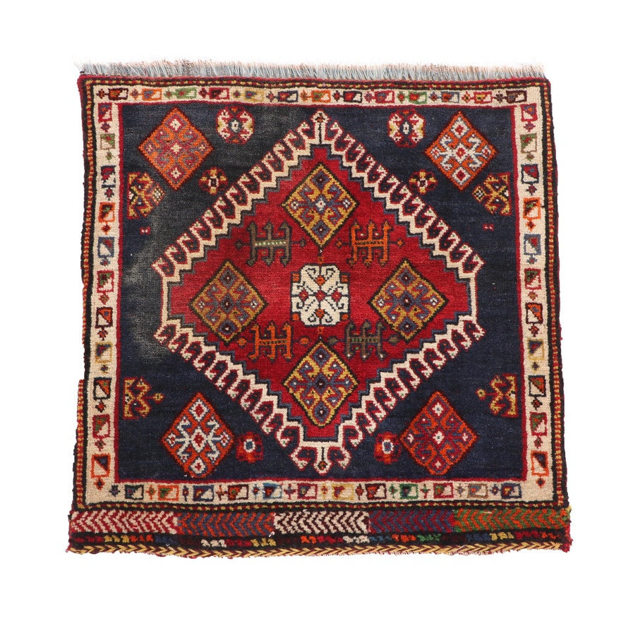 Hand-Knotted Persian Shiraz Wool Bag Face