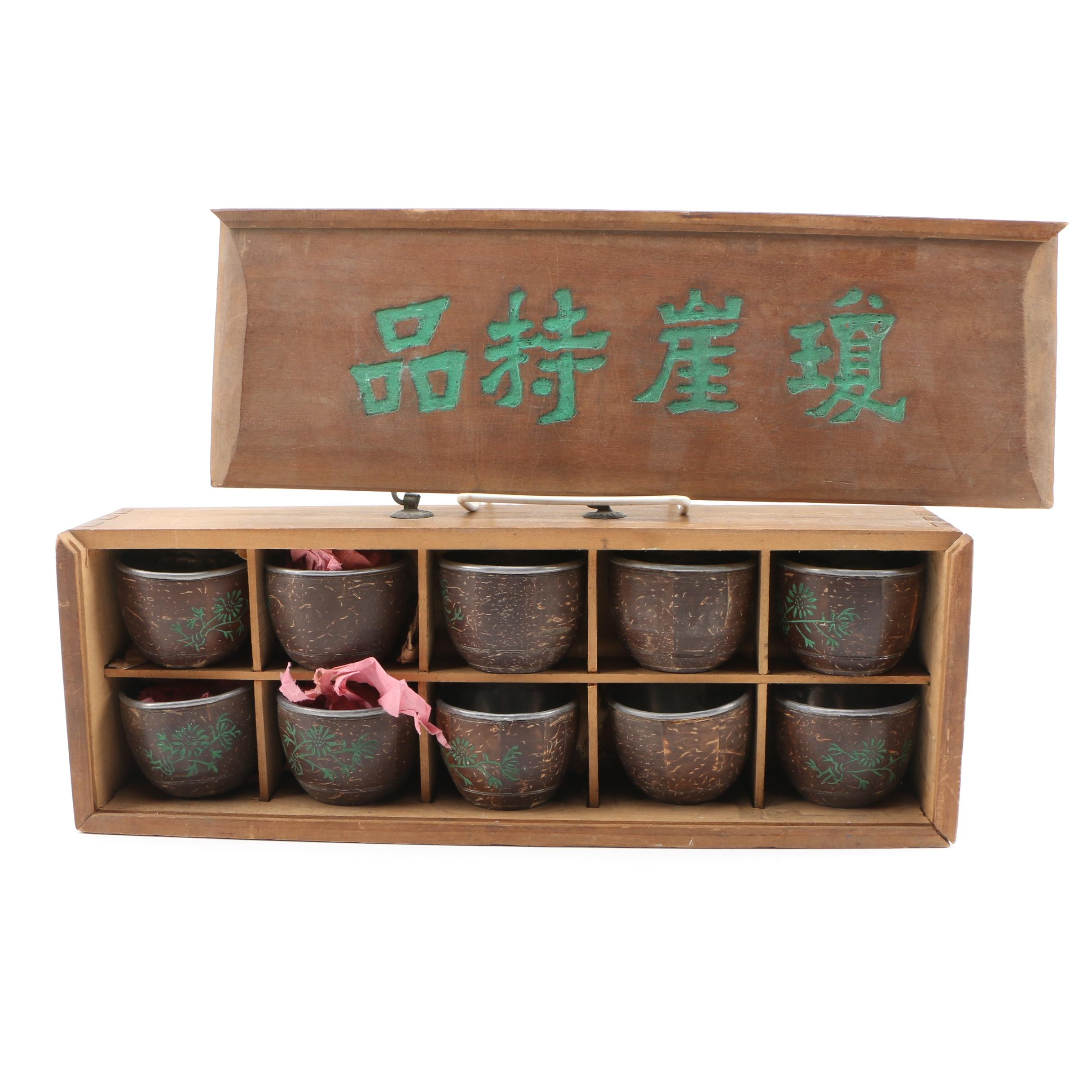 East Asian Coconut Shell Cups in Wood Crate