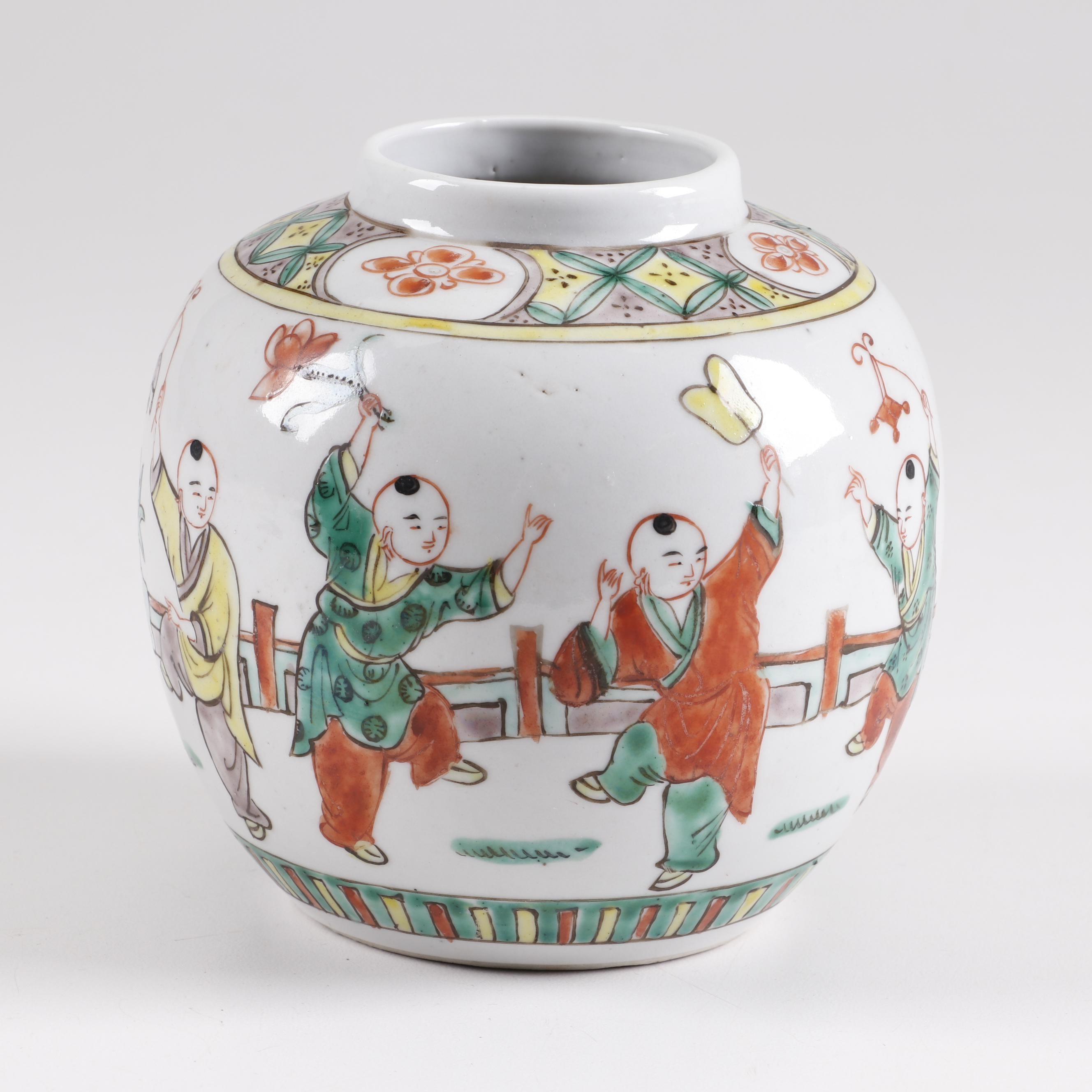 Chinese Hand Painted Porcelain Ginger Jar, 20th Century