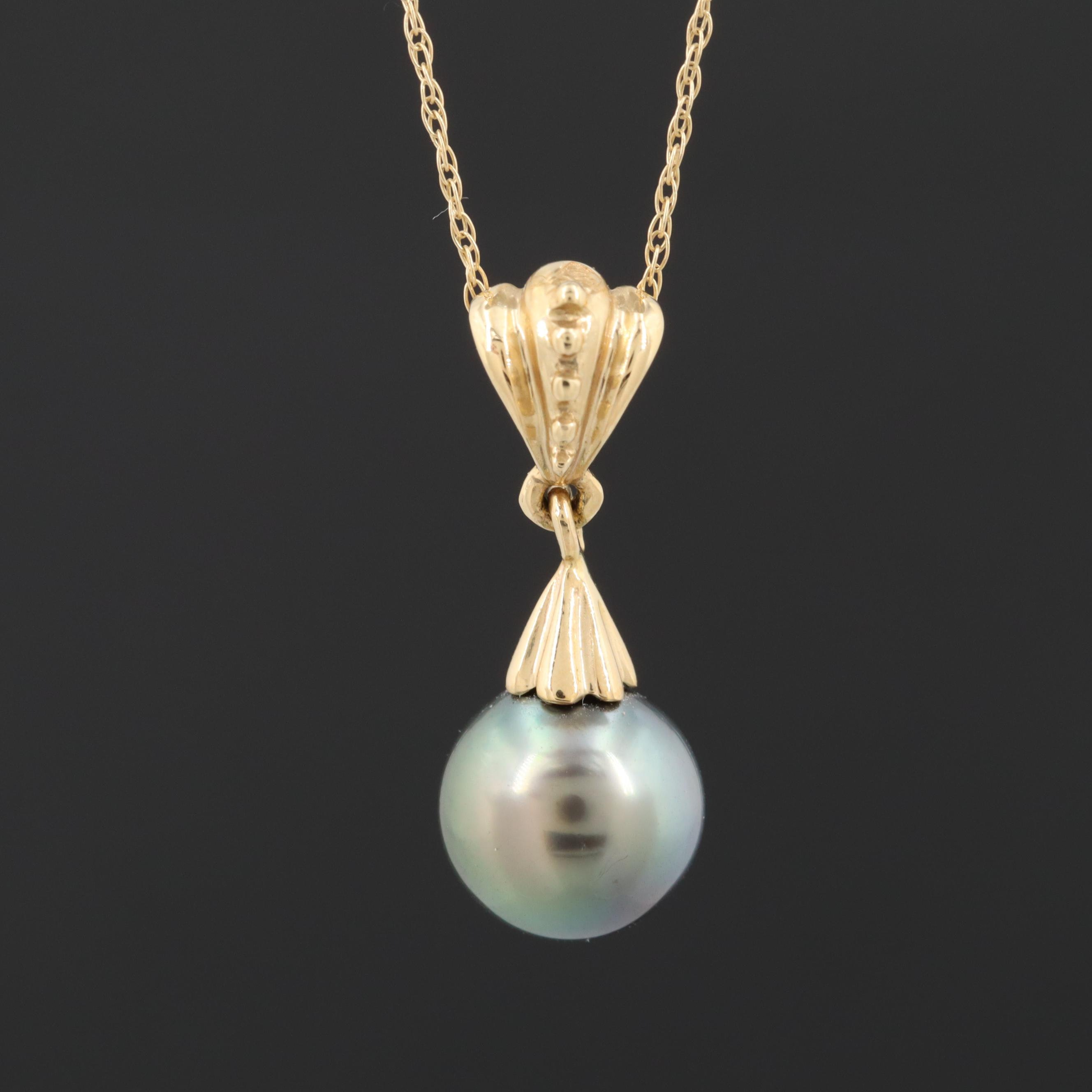 14K Yellow Gold Black Cultured Pearl Pendant Necklace