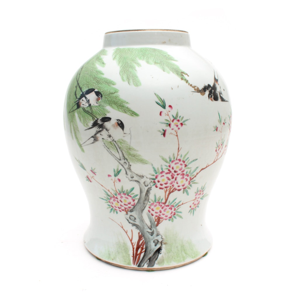 East Asian Painted Porcelain Vase