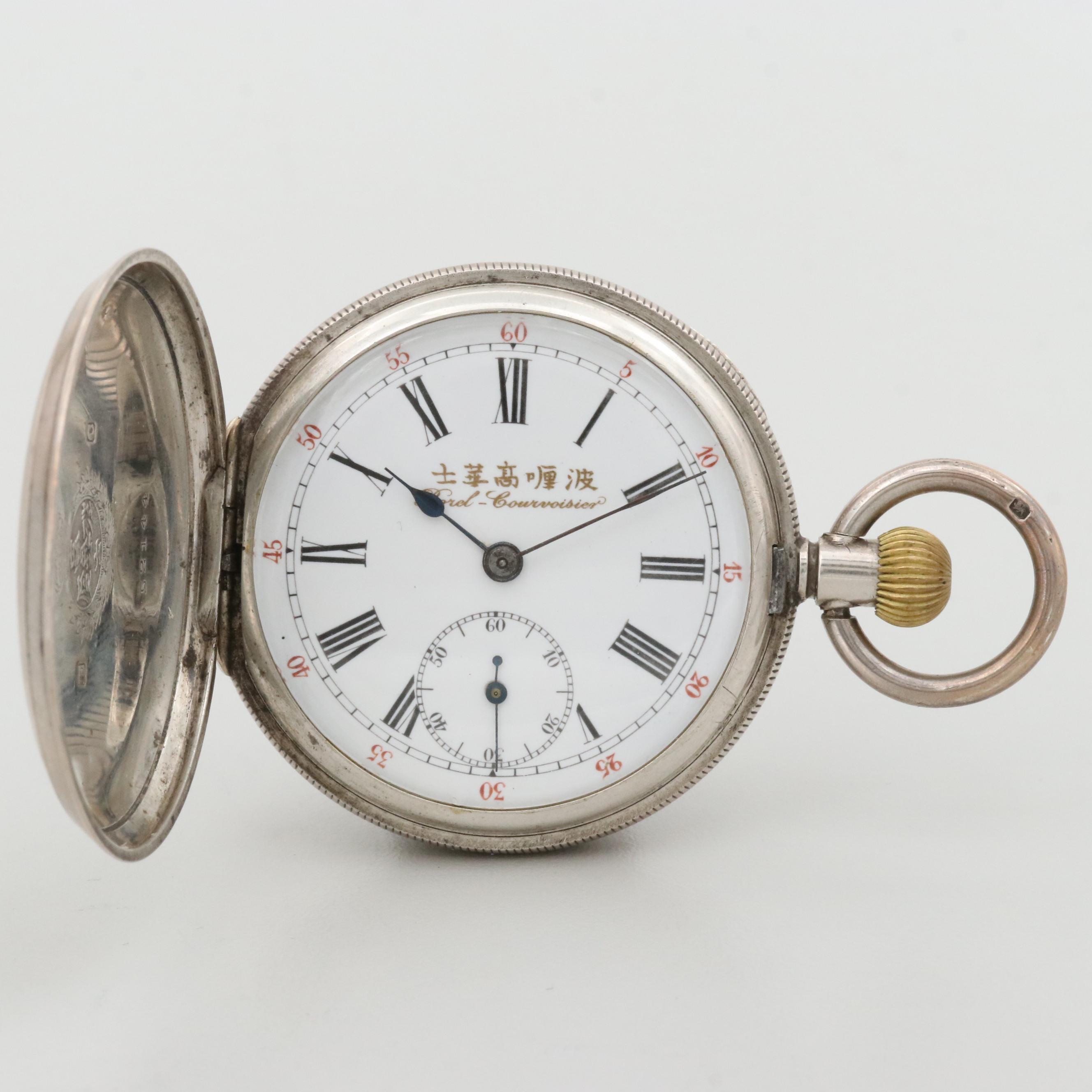 Antique Borel-Courvoisier Sterling Silver Chinese Market Pocket Watch