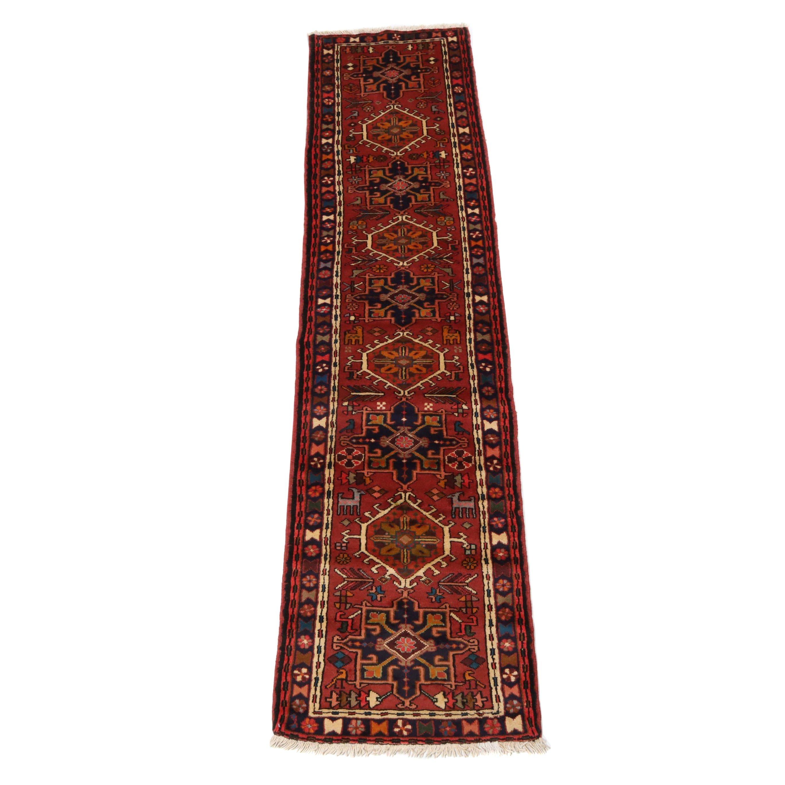 2.4' x 9.6' Hand-Knotted Persian Karajeh Rug Runner, Circa 1970s