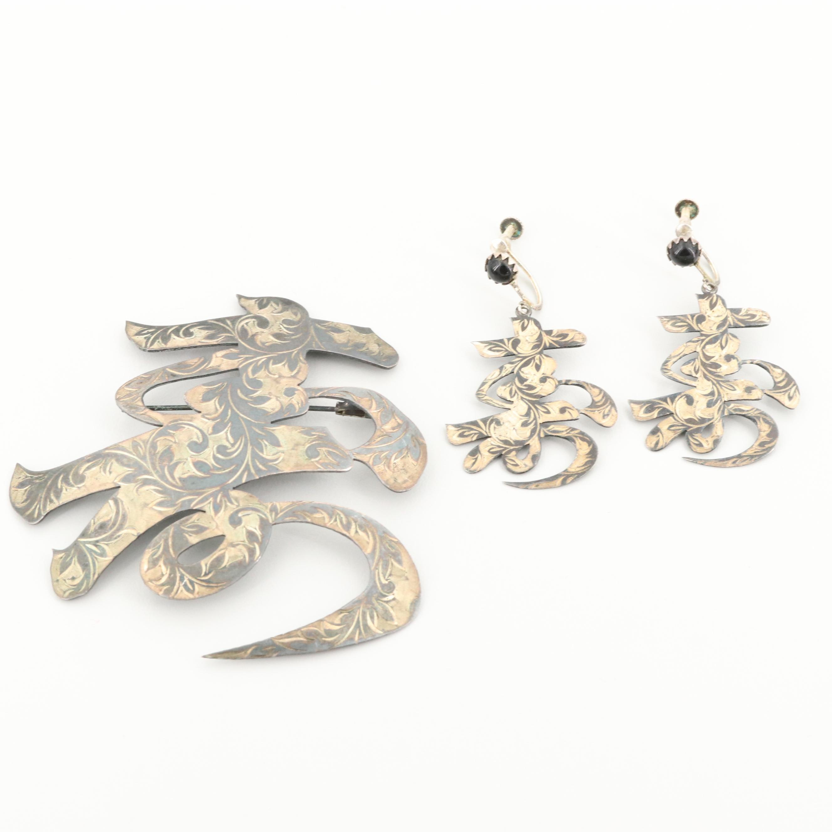 950 Sterling Silver Niello Brooch and Earring Set