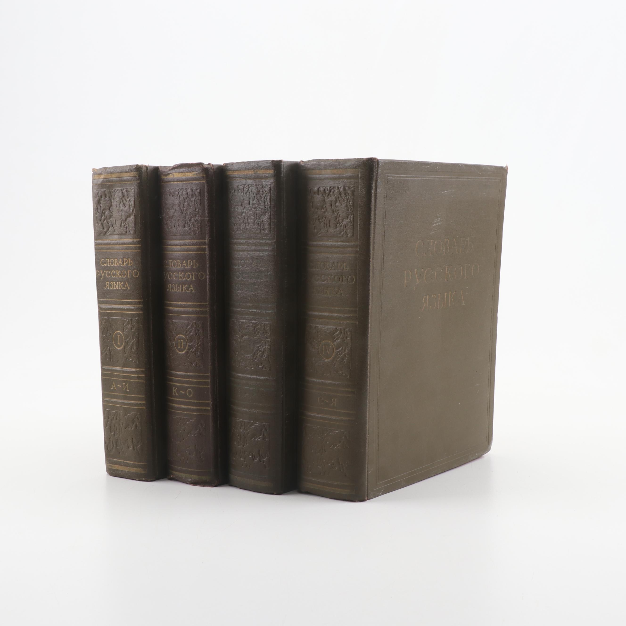 Russian Vocabulary Text Books in Four Volumes