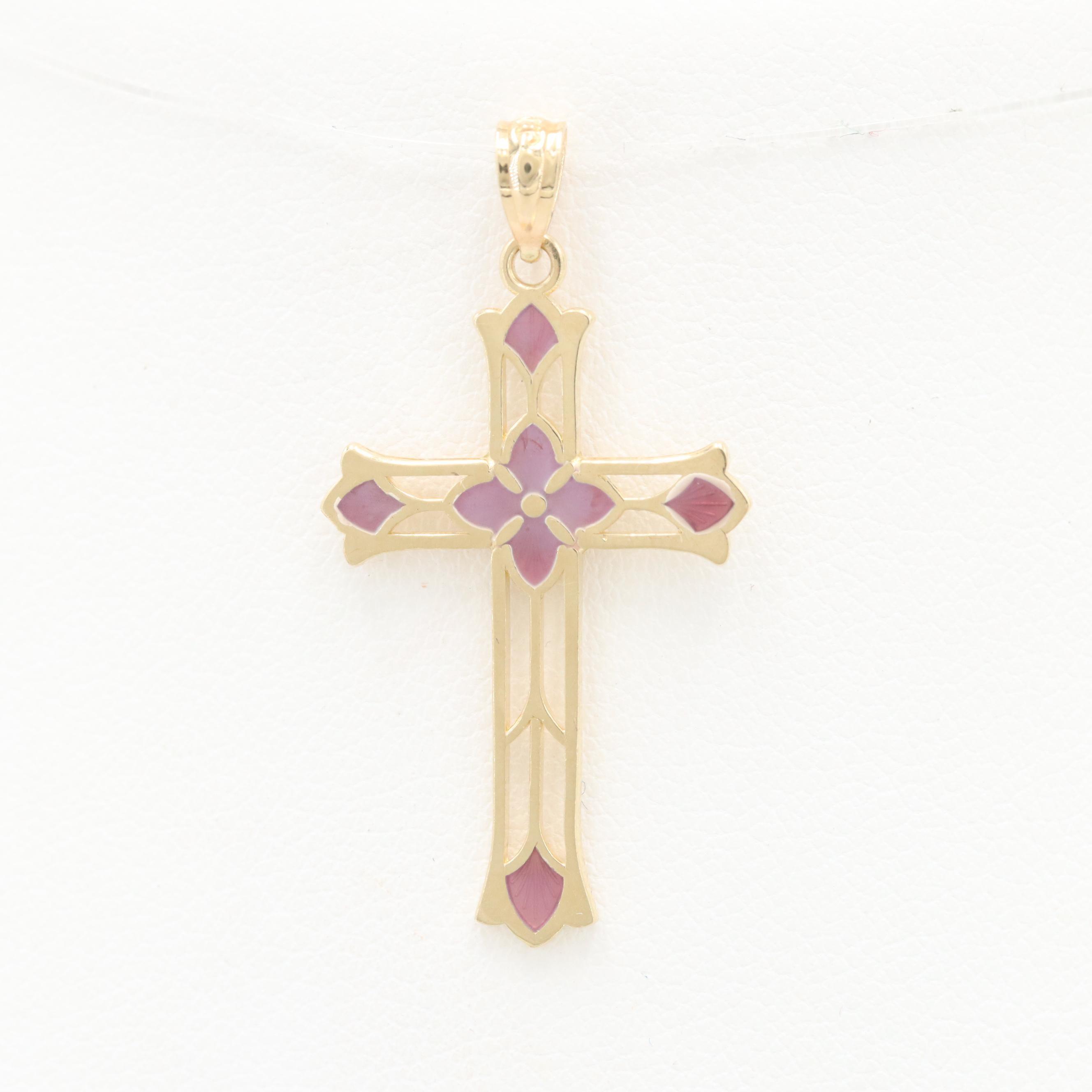 14K Yellow Gold Enamel Cross Pendant