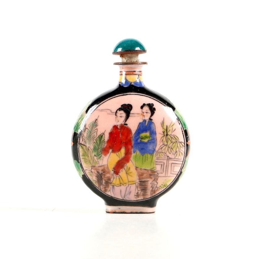 East Asian Ceramic Snuff Bottle