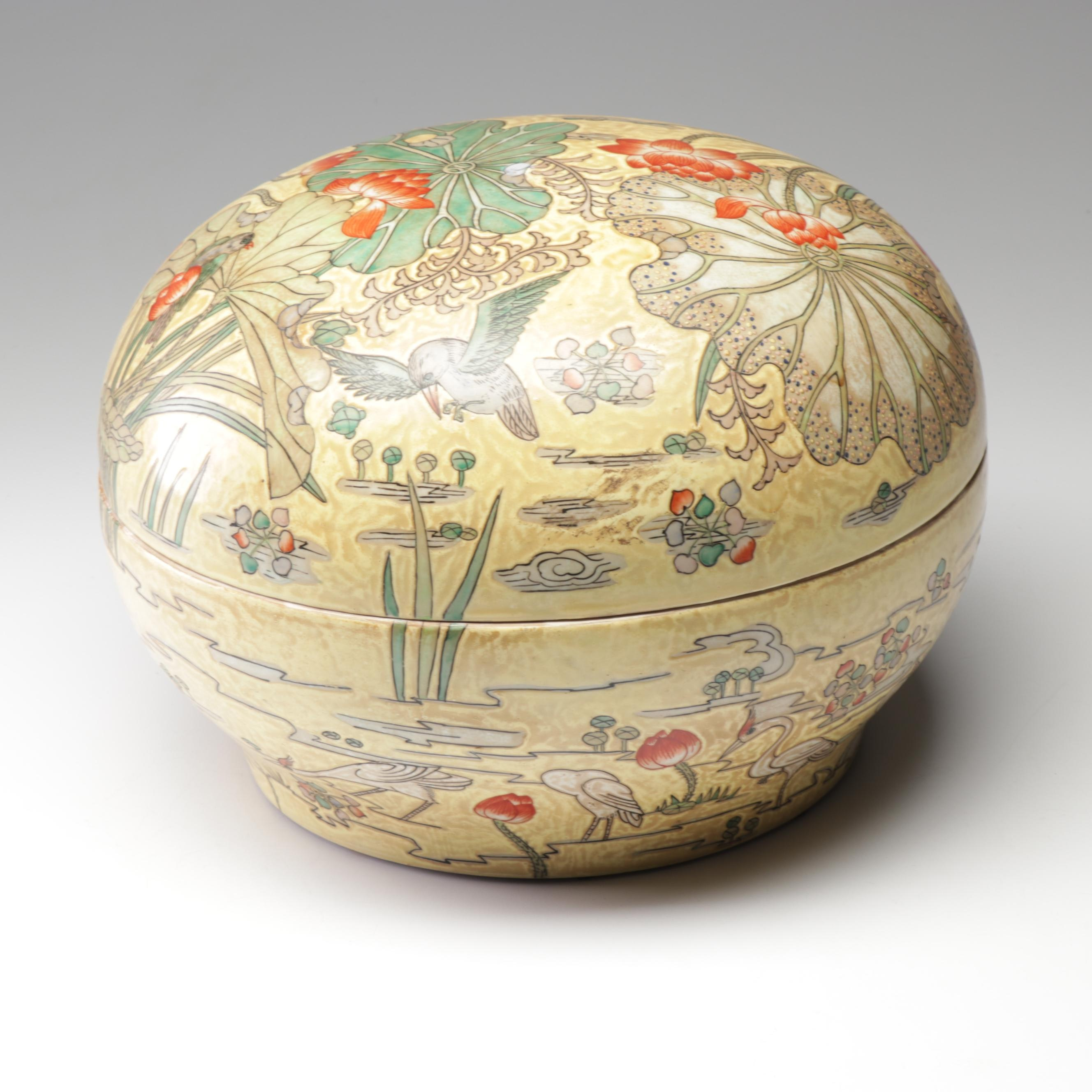 Maitland-Smith Hand-Painted Porcelain Chinoiserie Style Lidded Vessel